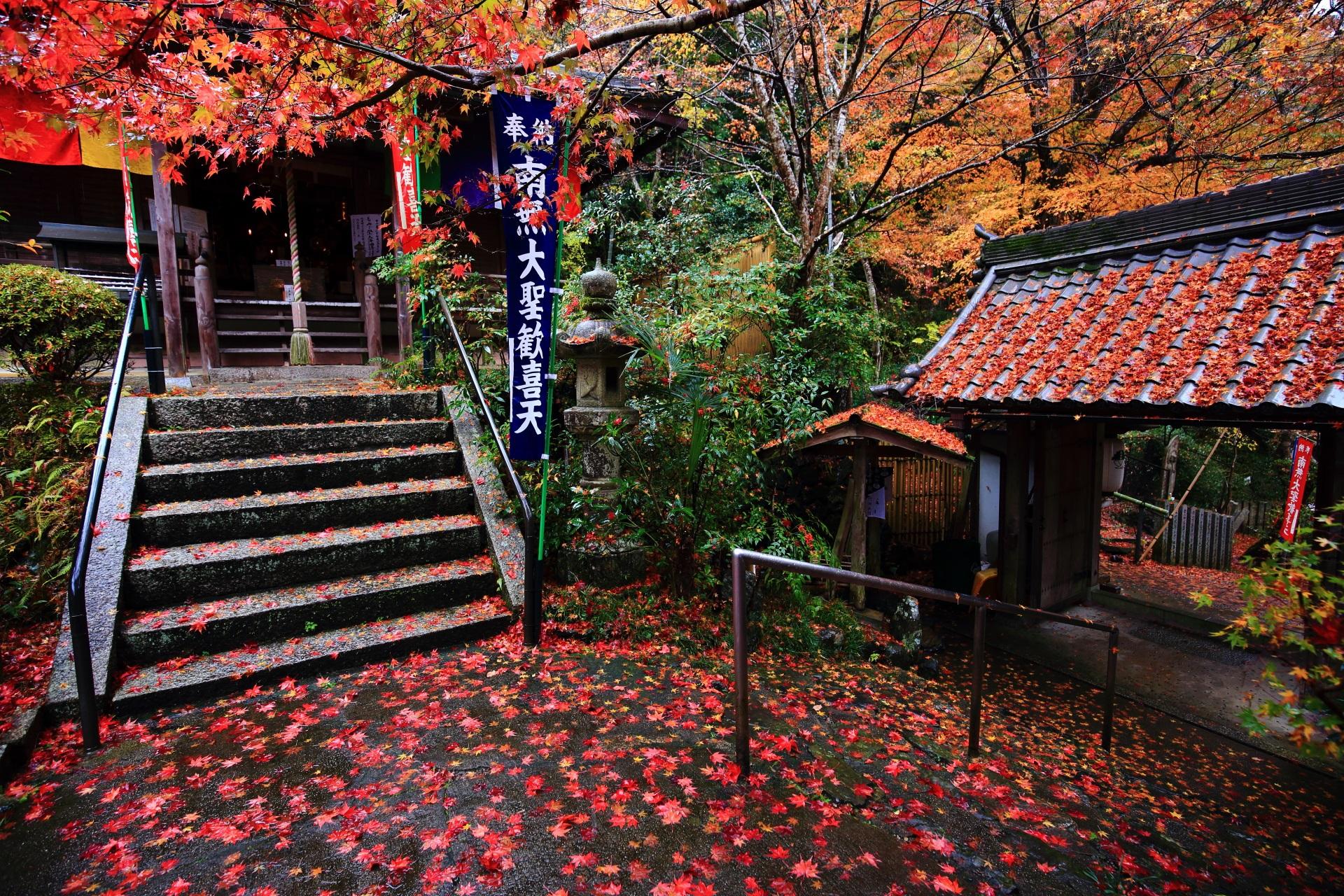 双林院の山門の内側と南無大聖歓喜天前の雨で潤う見事な散り紅葉