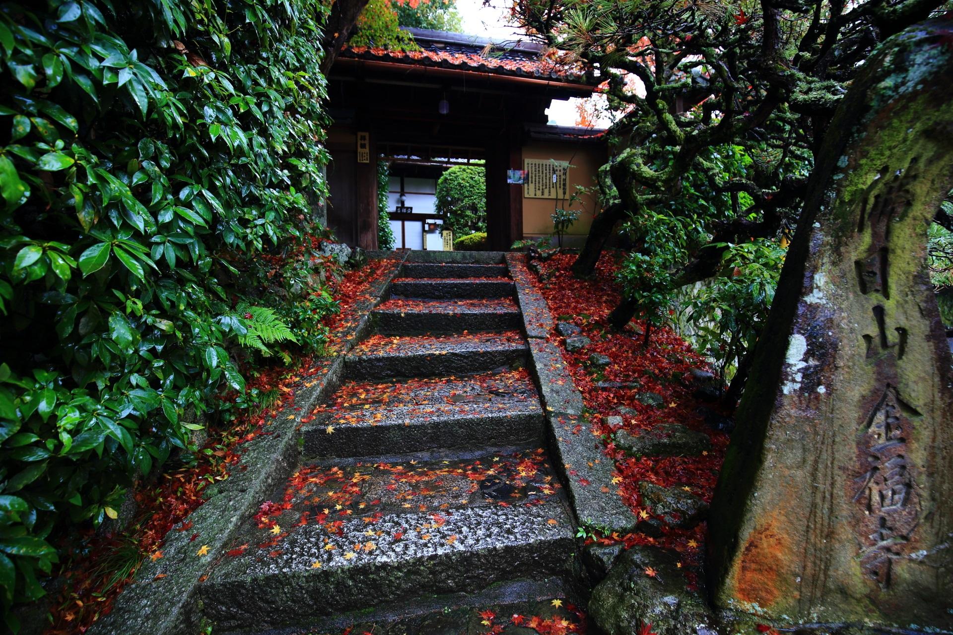 深い彩りにつつまれる金福寺の山門
