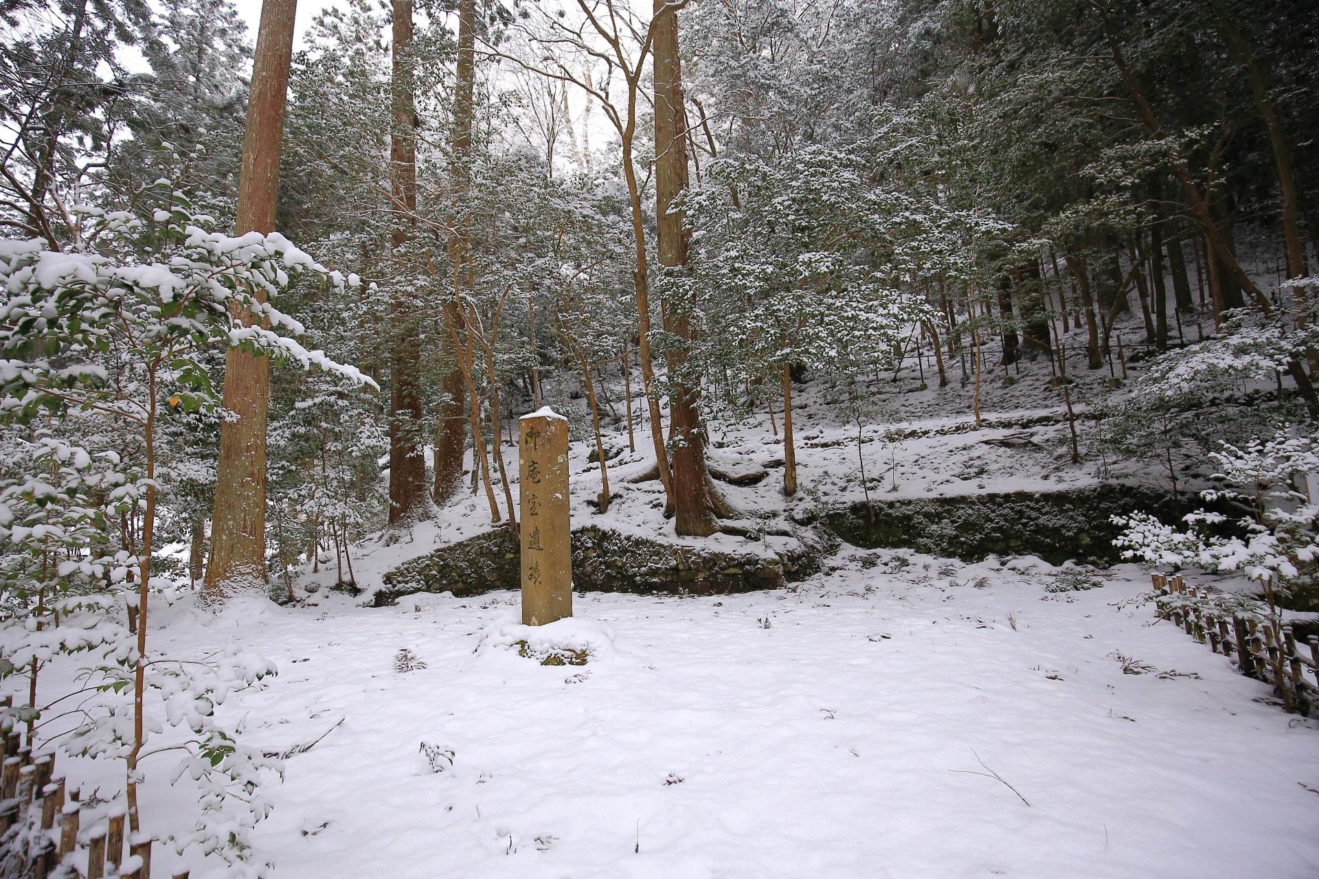 建礼門院御庵室跡の雪景色