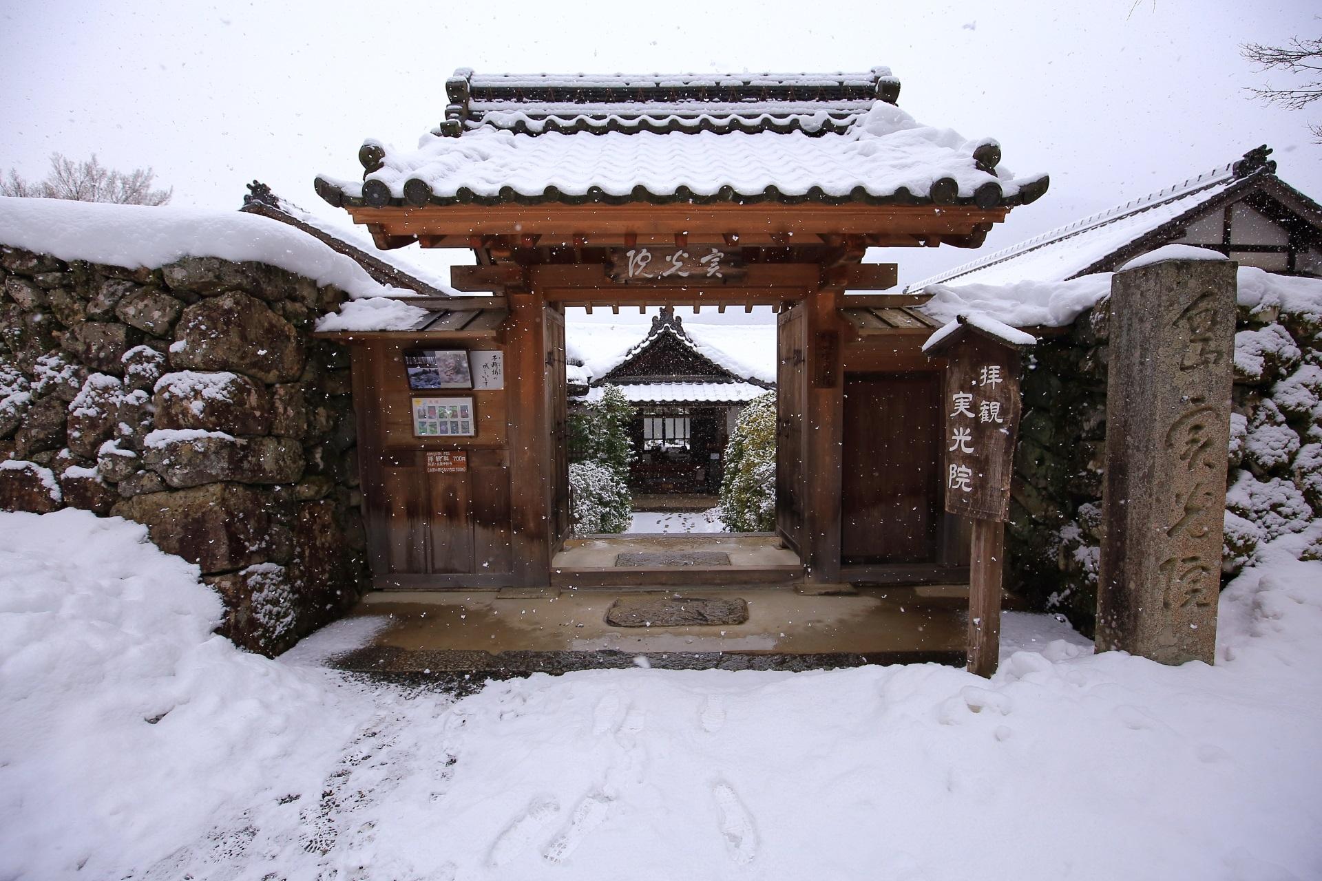 実光院の山門の雪景色