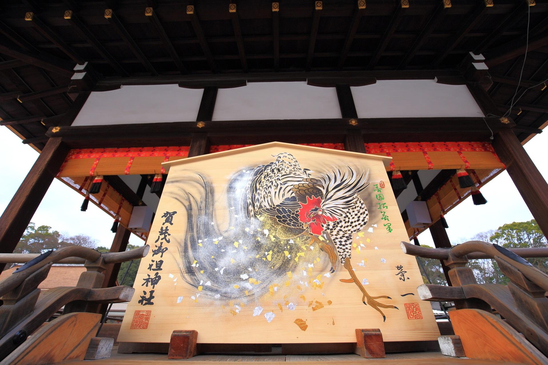 世界遺産の下鴨神社の拝殿の酉年の大絵馬