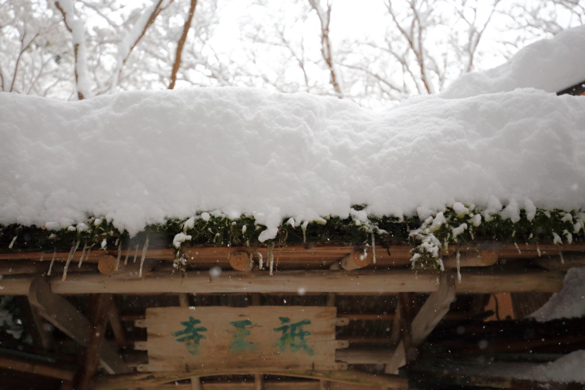 祇王寺の入口の雪景色