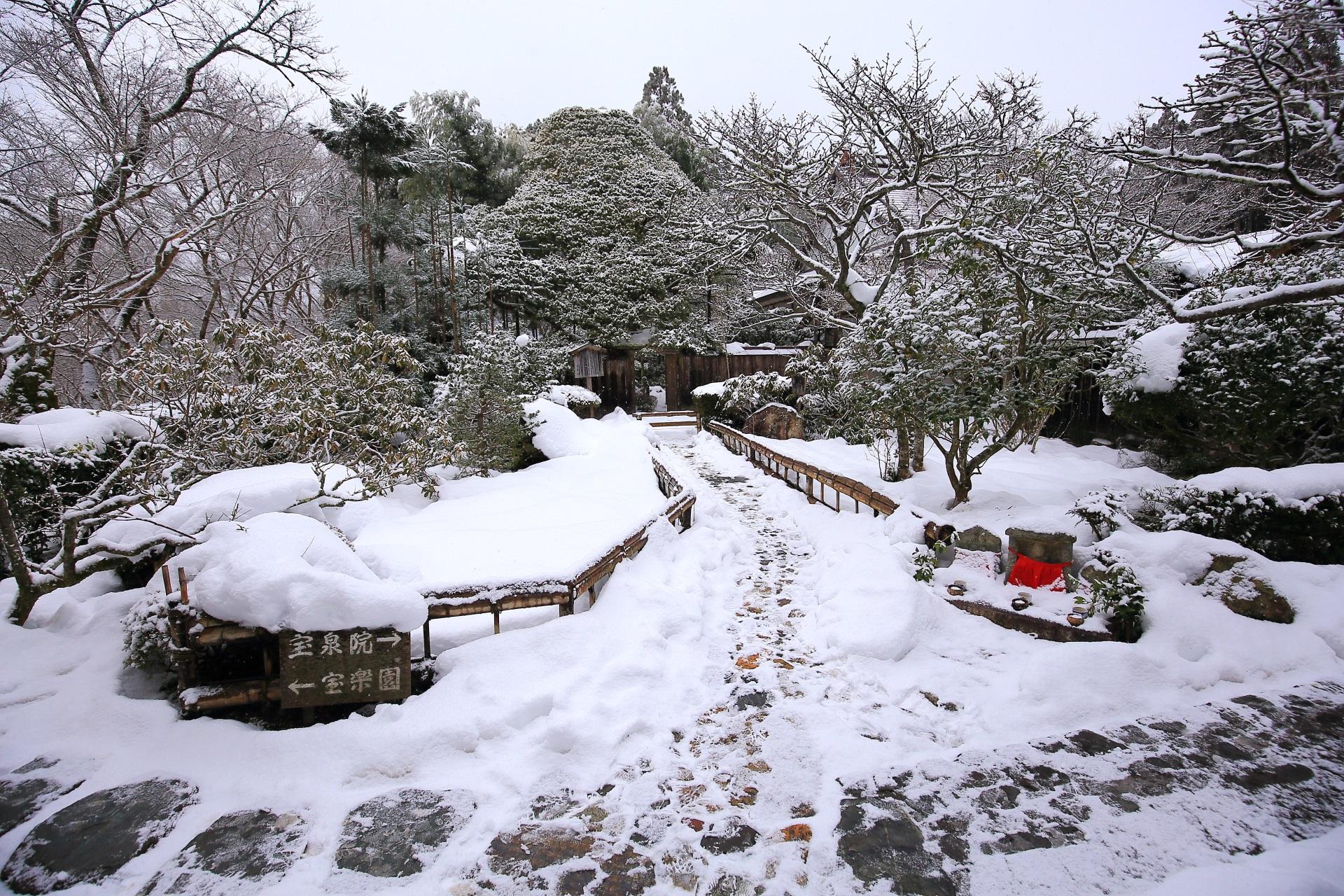大原の宝泉院の一面の雪景色