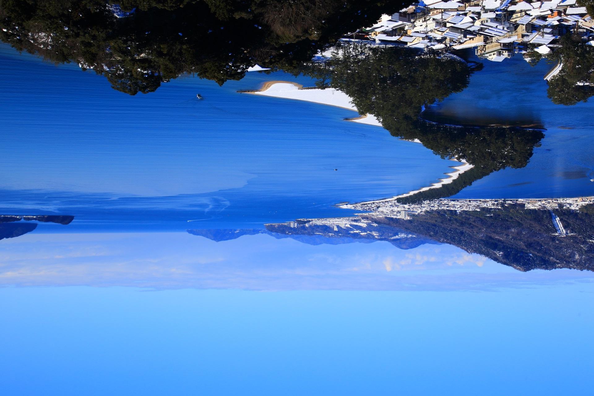 雪の天橋立の股のぞきバージョン
