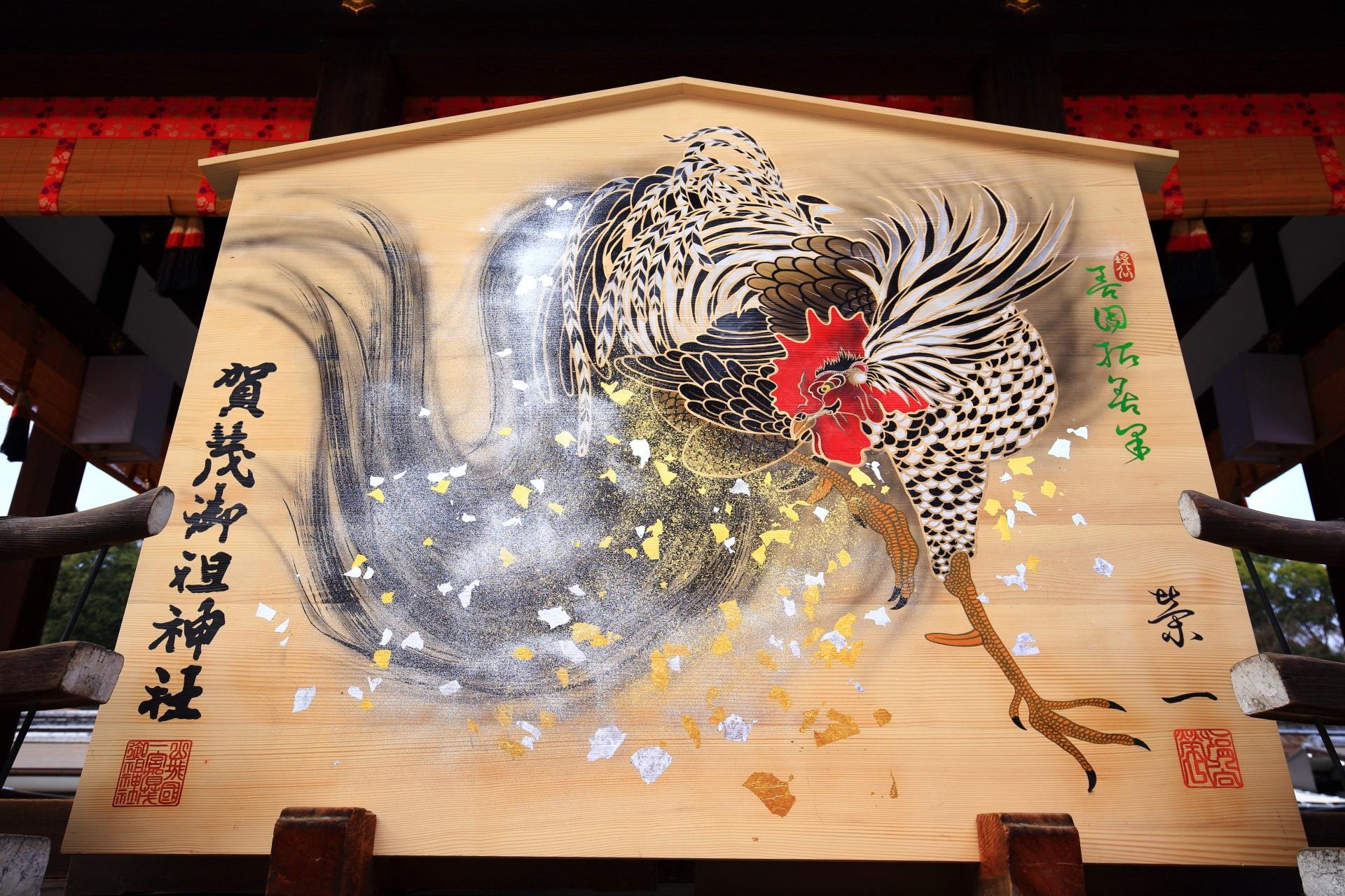 大絵馬 酉 下鴨神社の迫力の干支の大絵馬 恭賀新年