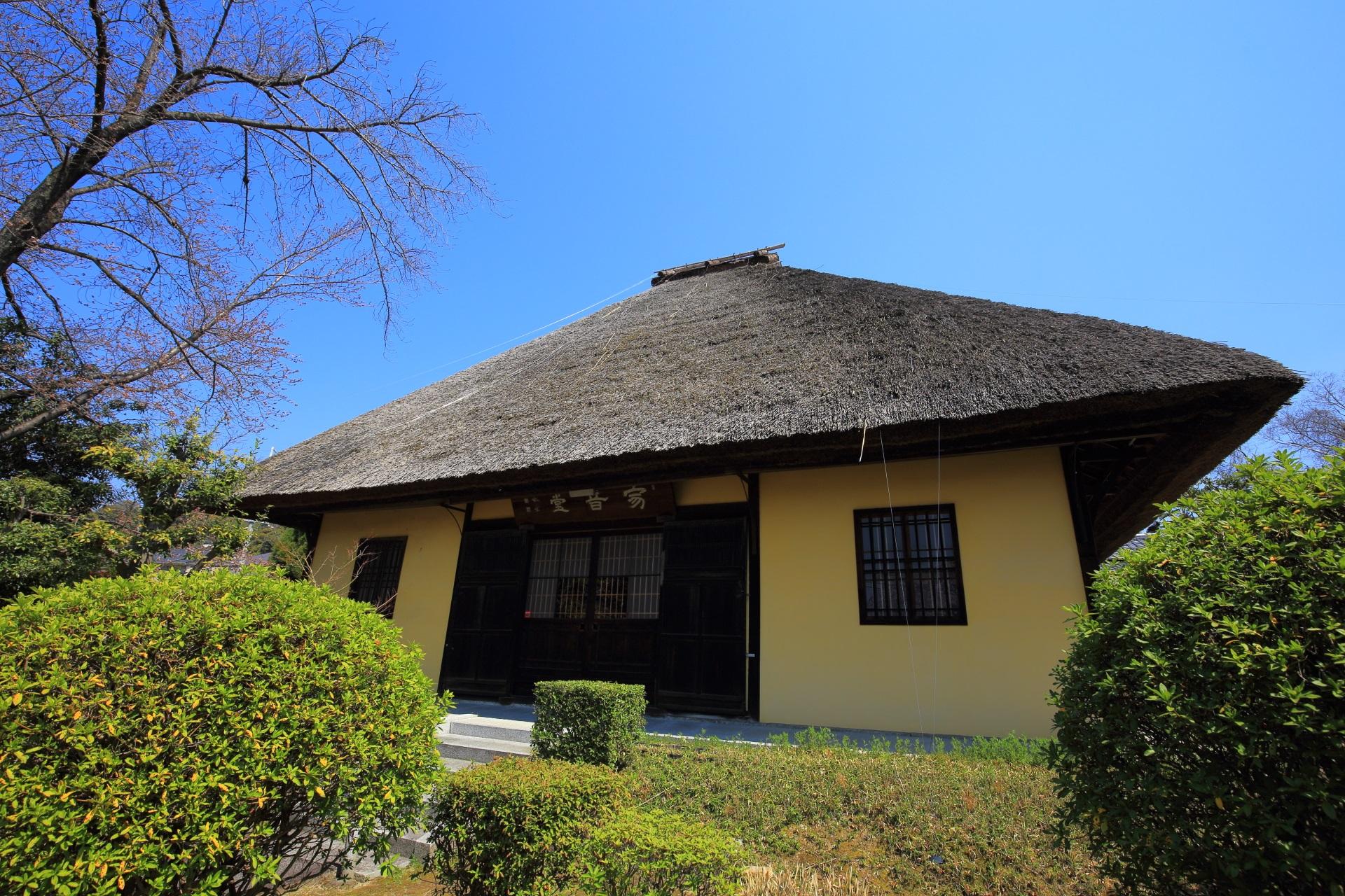 瑞光寺の情緒ある萱葺屋根の本堂