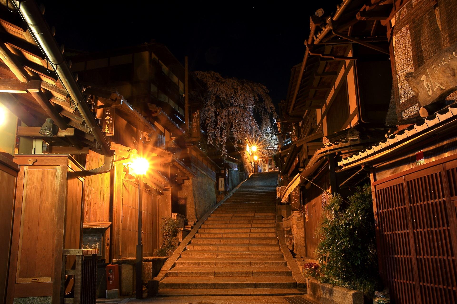 夜中のためひっそりとしている京都っぽい街並みの産寧坂と夜桜