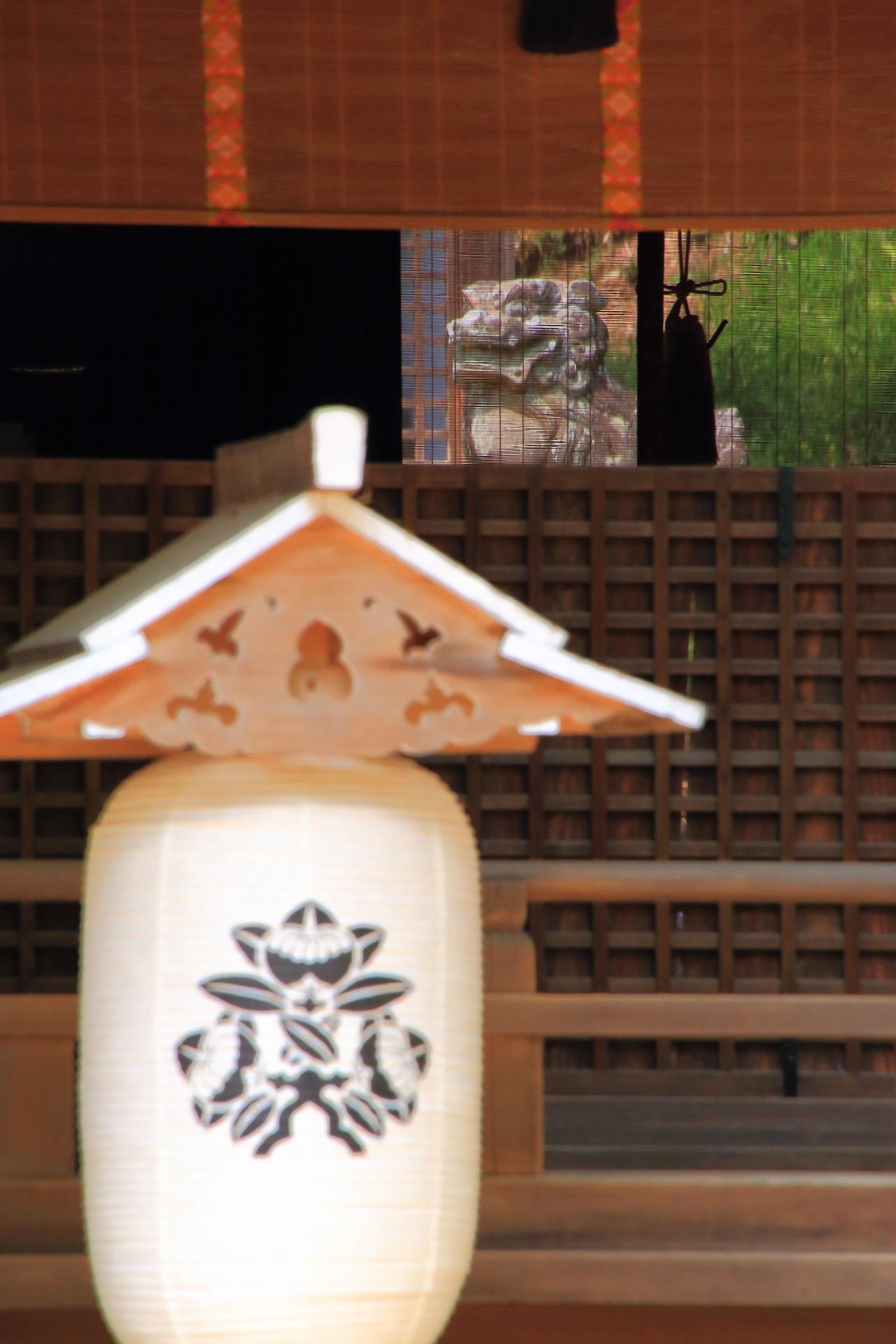 Kyoto Ujigami-jinja shrine