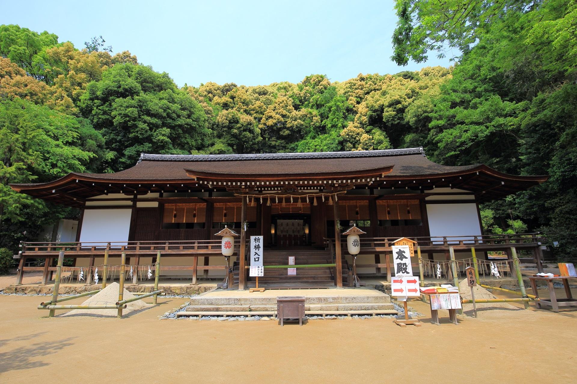 拝殿 宇治上神社