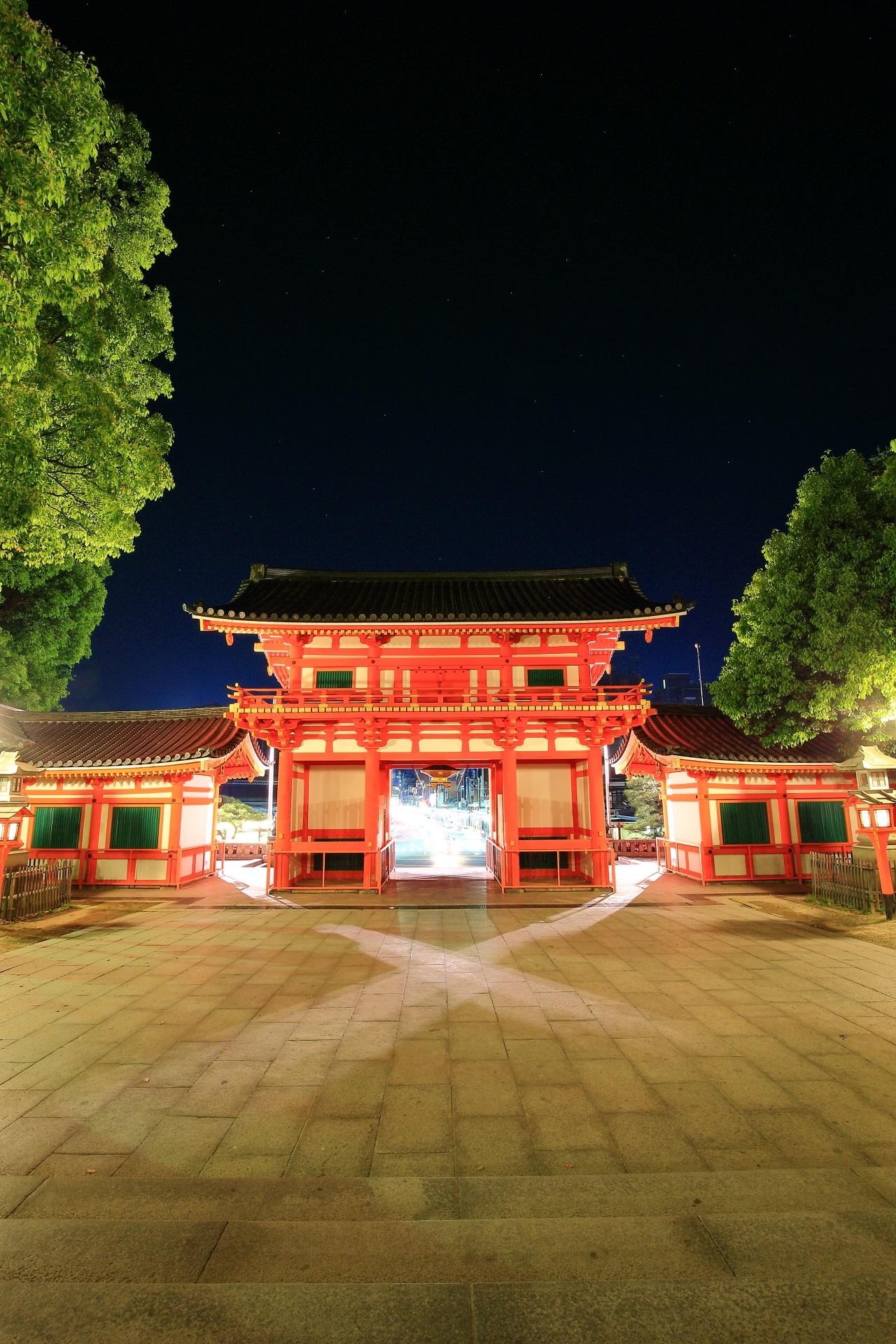 Kyoto Yasaka-jinja Shrine nightview