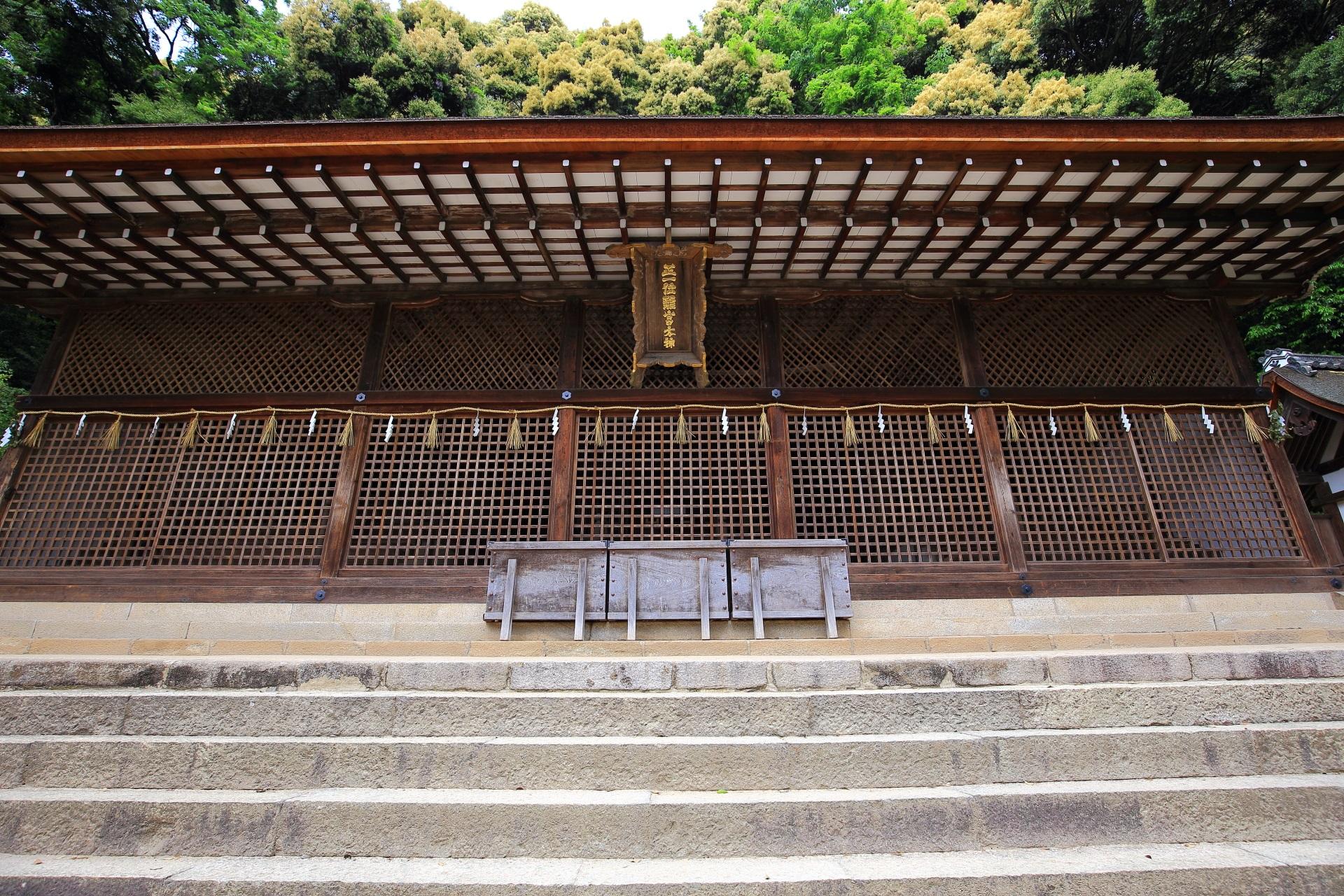 宇治上神社の覆屋(おおいや)