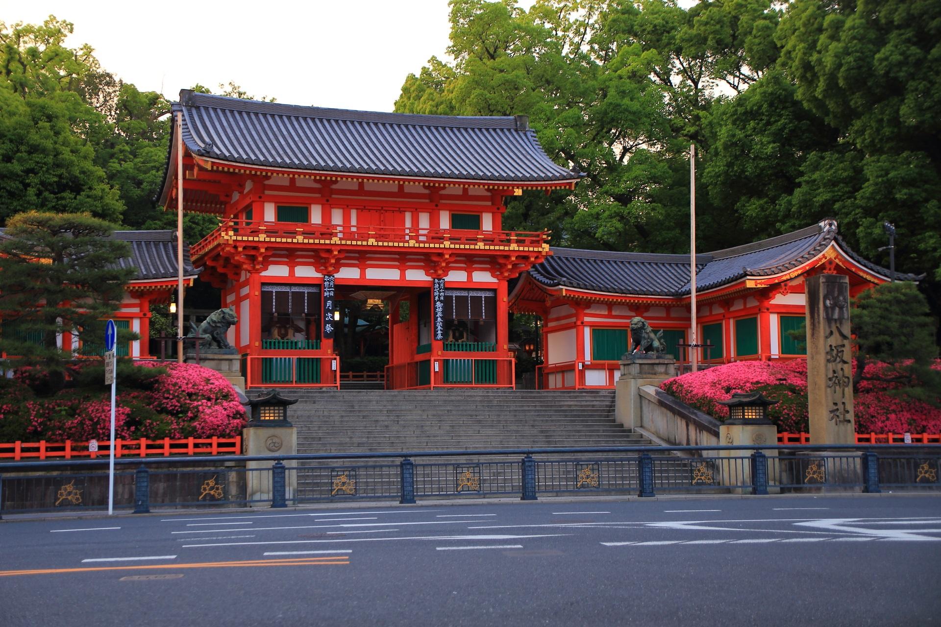 少し遠目から眺めた八坂神社の凛として構える西楼門と上品なサツキ