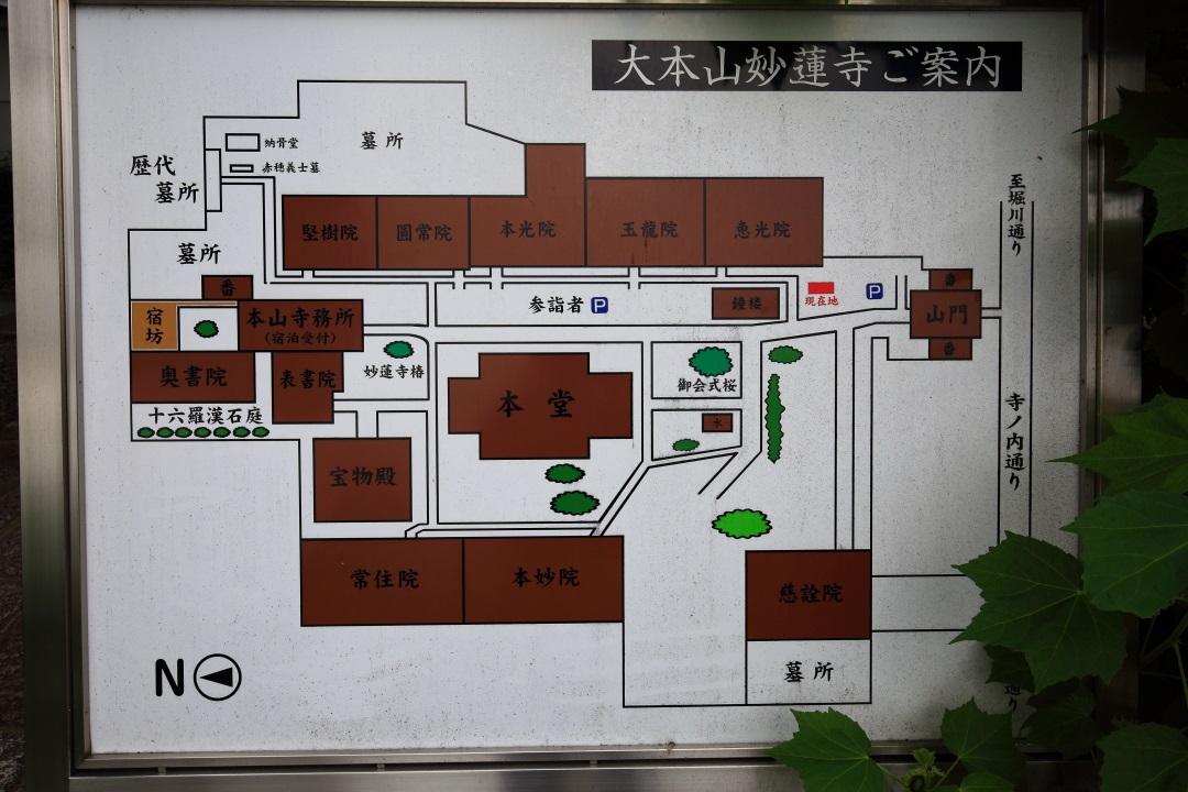 妙蓮寺の境内図