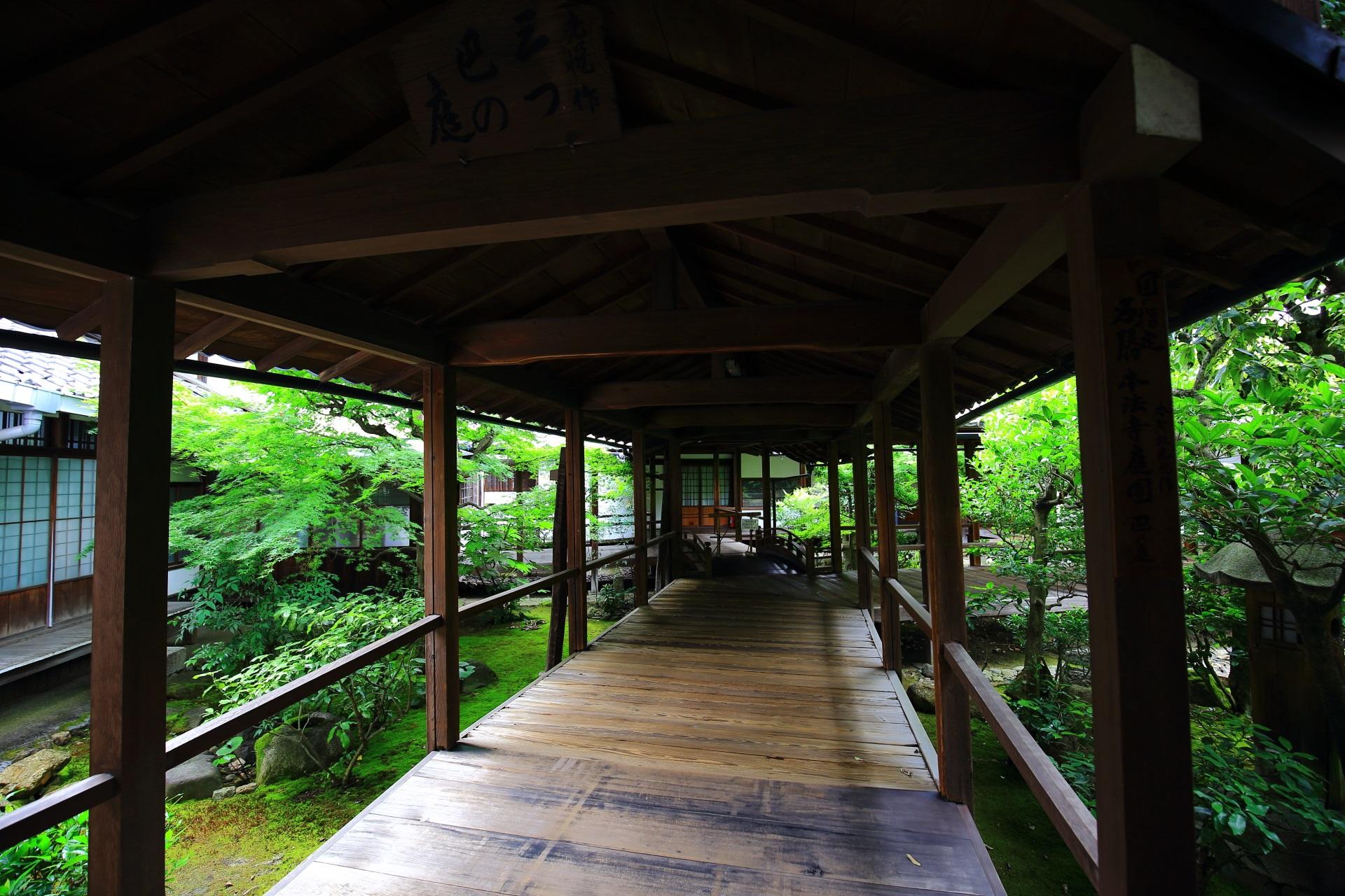 本法寺の巴の庭の入口の回廊