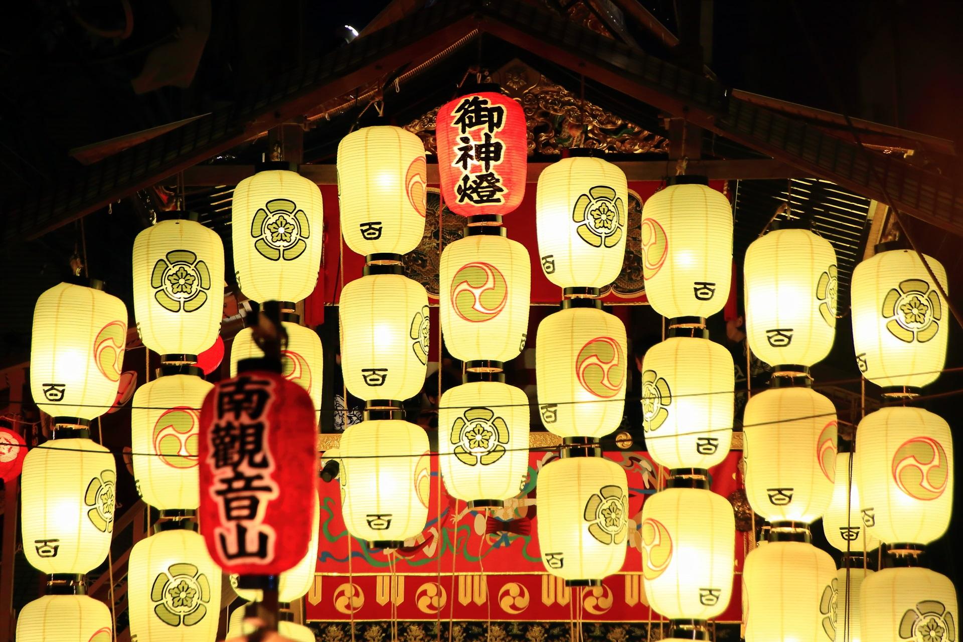 風情ある南観音山の駒形提燈