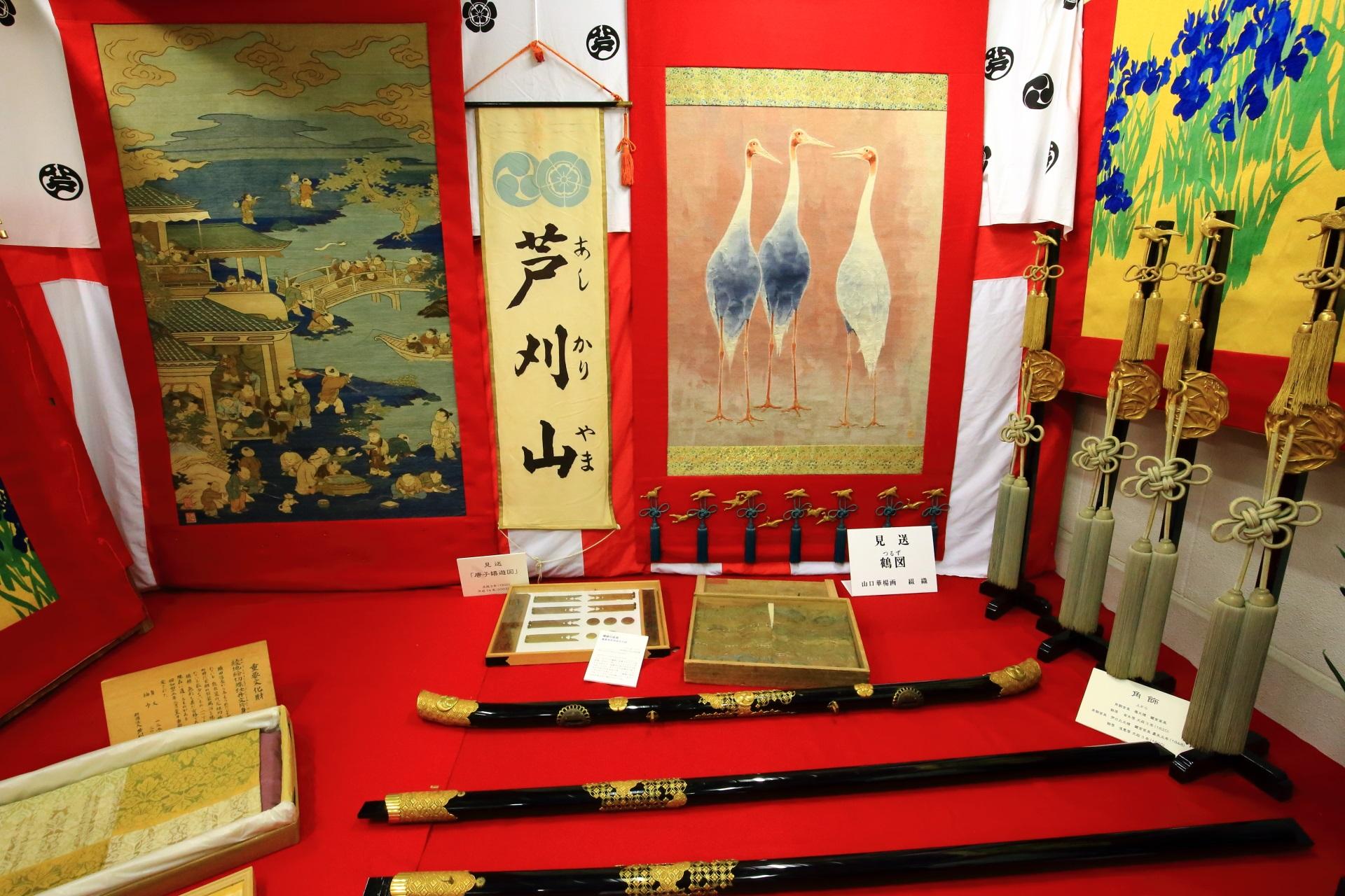 芦刈山の鶴や菖蒲