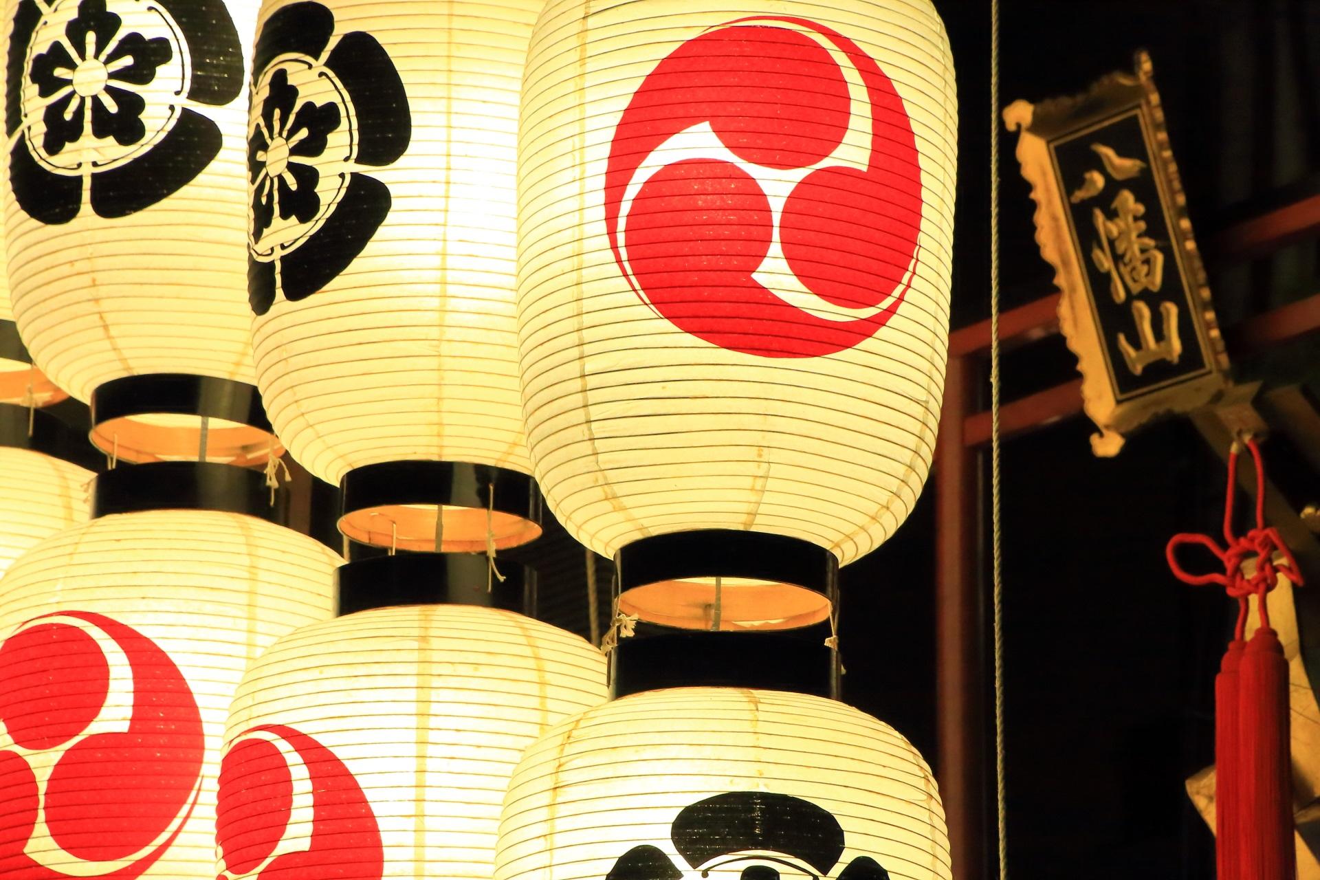 風情ある八幡山の駒形提燈