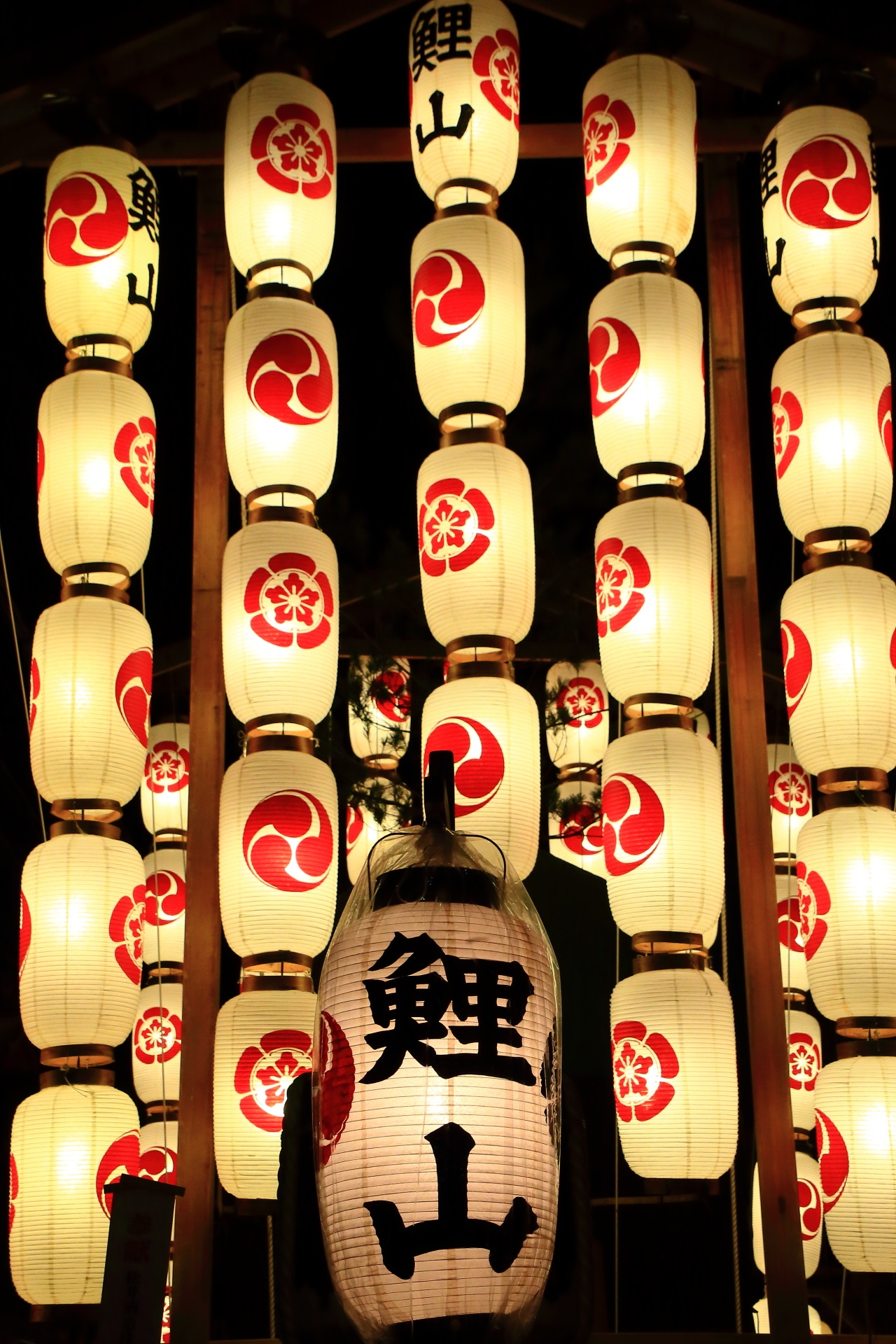 An idyllic lantern of Yoi-Yama in the Gion-Matsuri Festival in Kyoto