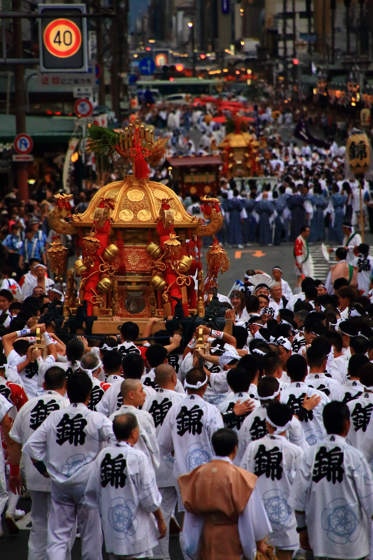 Shinko-Sai Festival over the city of Kyoto Gion-Matsuri Festival