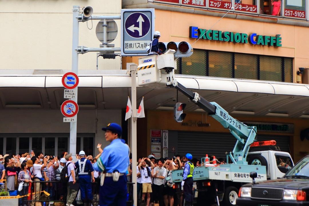 祇園祭の信号機折りたたみ