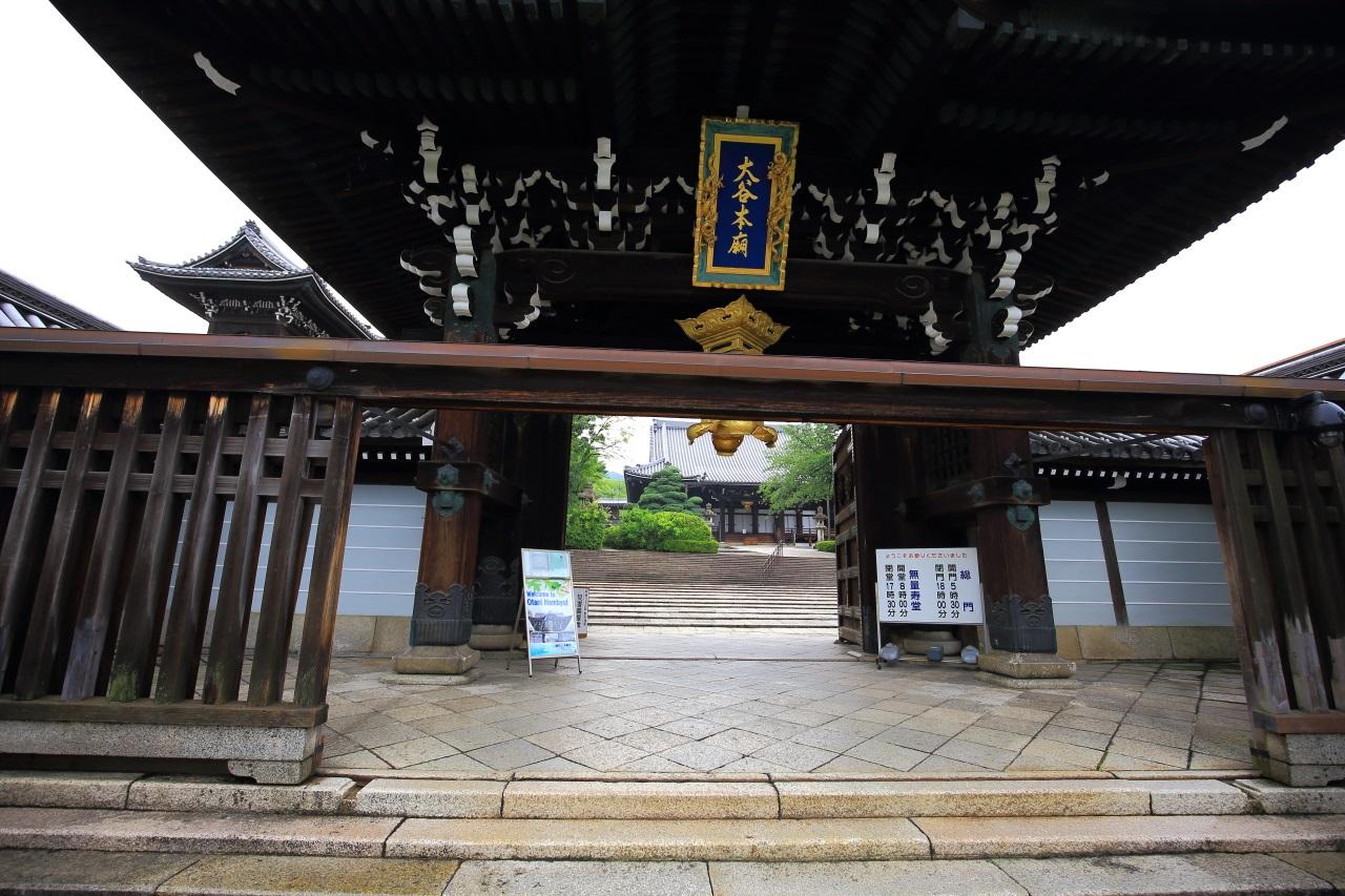 奥に仏殿が見える大谷本廟の総門