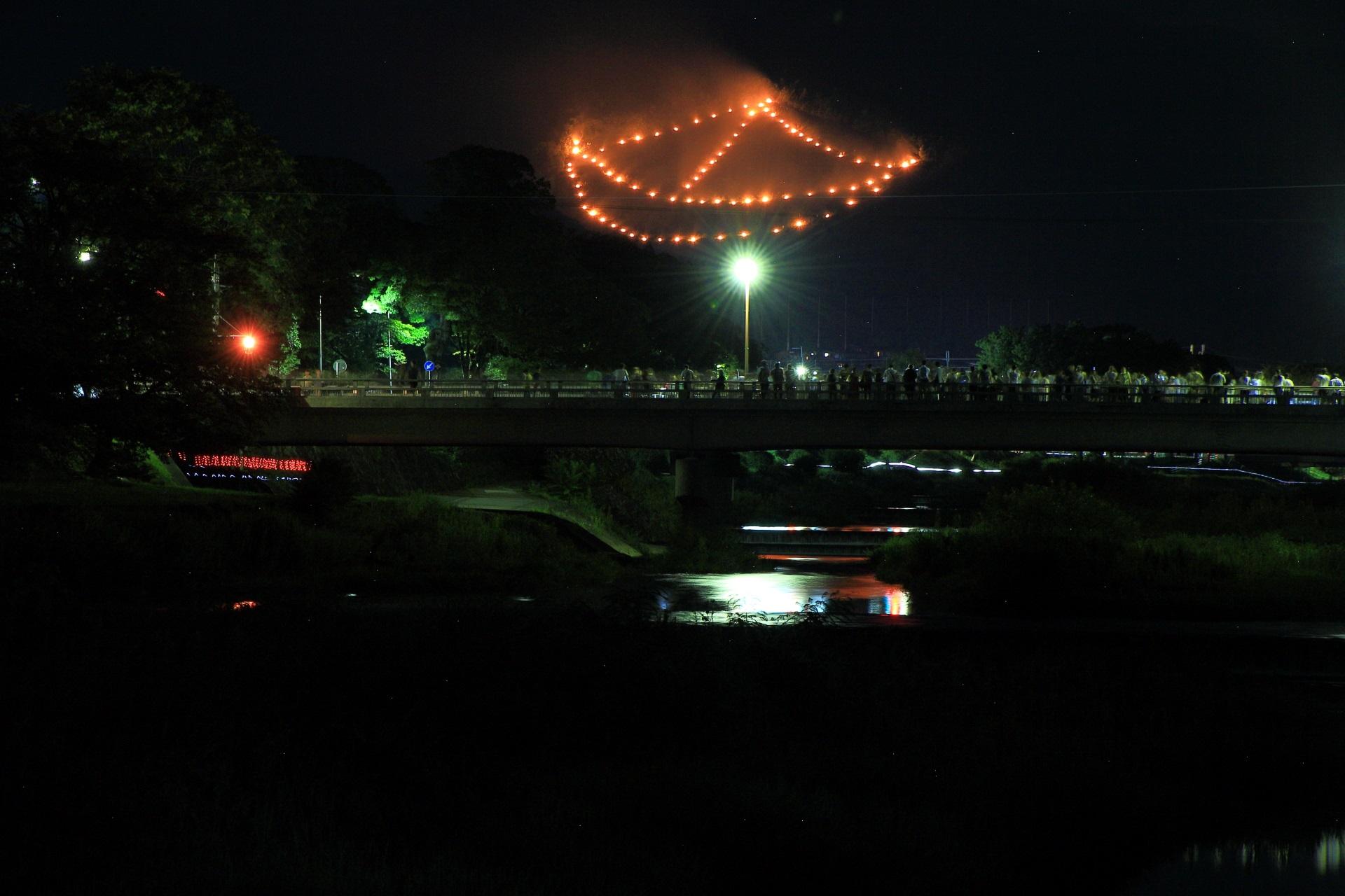 五山の送り火の舟形と上賀茂橋
