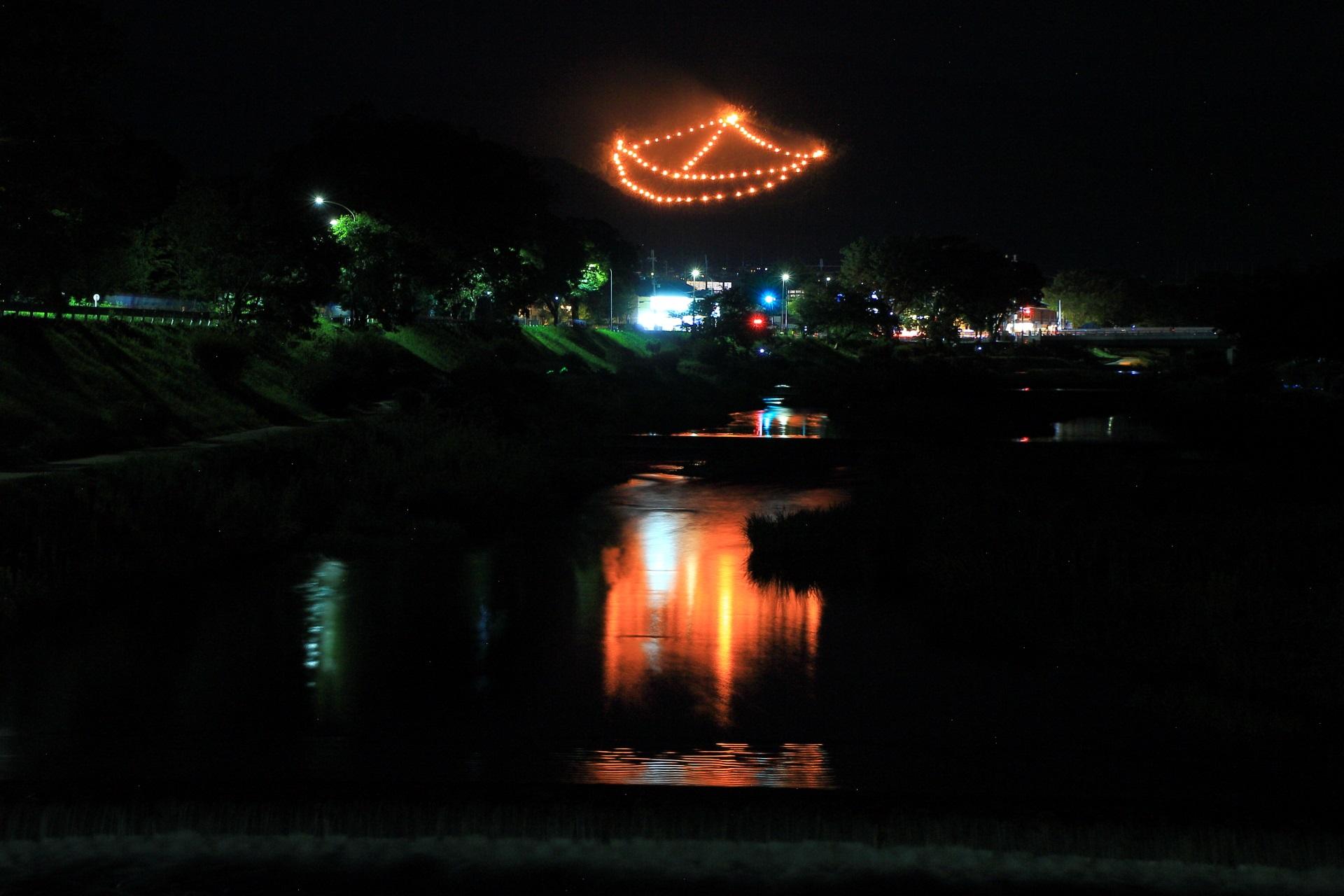 舟形の炎と賀茂川の水鏡