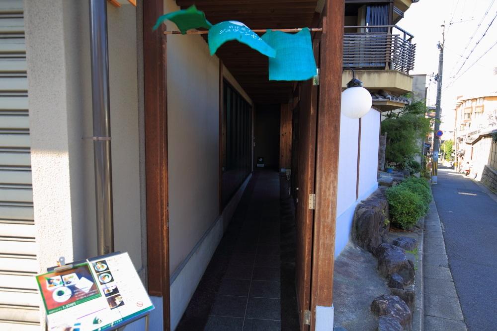 京都の話題の洋菓子店の京洋菓子司ジュヴァンセル