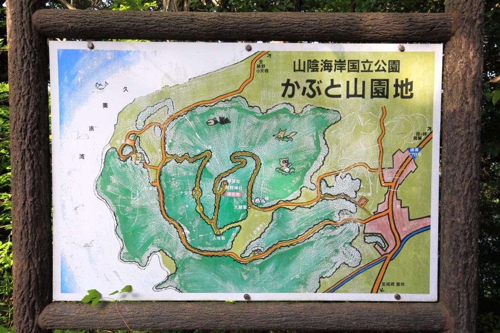 兜山山頂手前にある「かぶと山園地」の地図