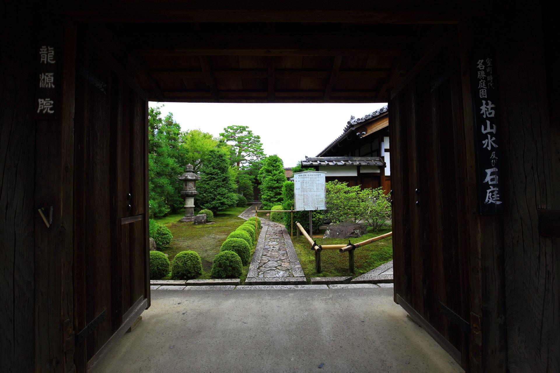 緑につつまれた石の参道が続く龍源院の表門