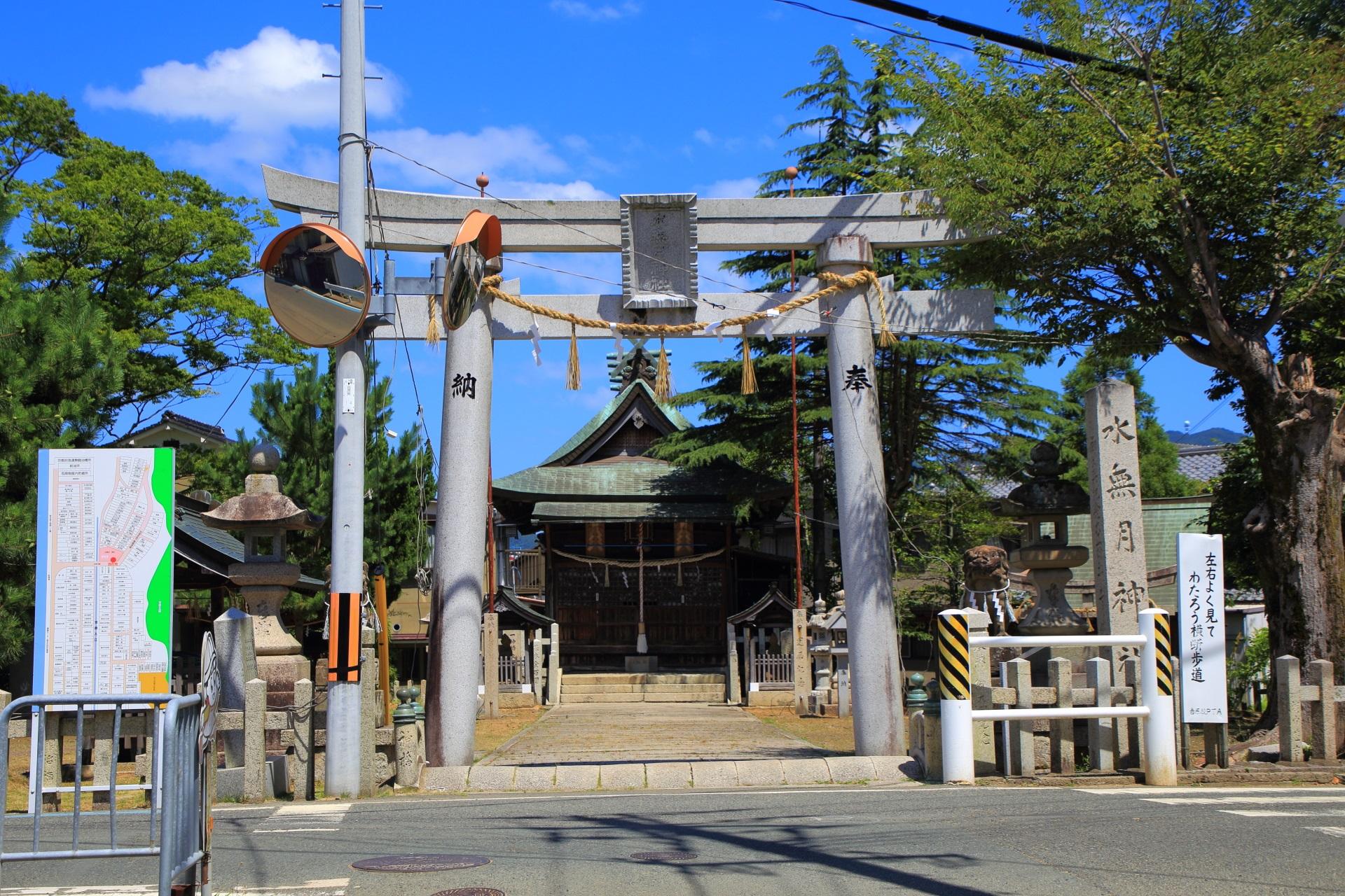 吉原入江の側に佇む舞鶴の水無月神社