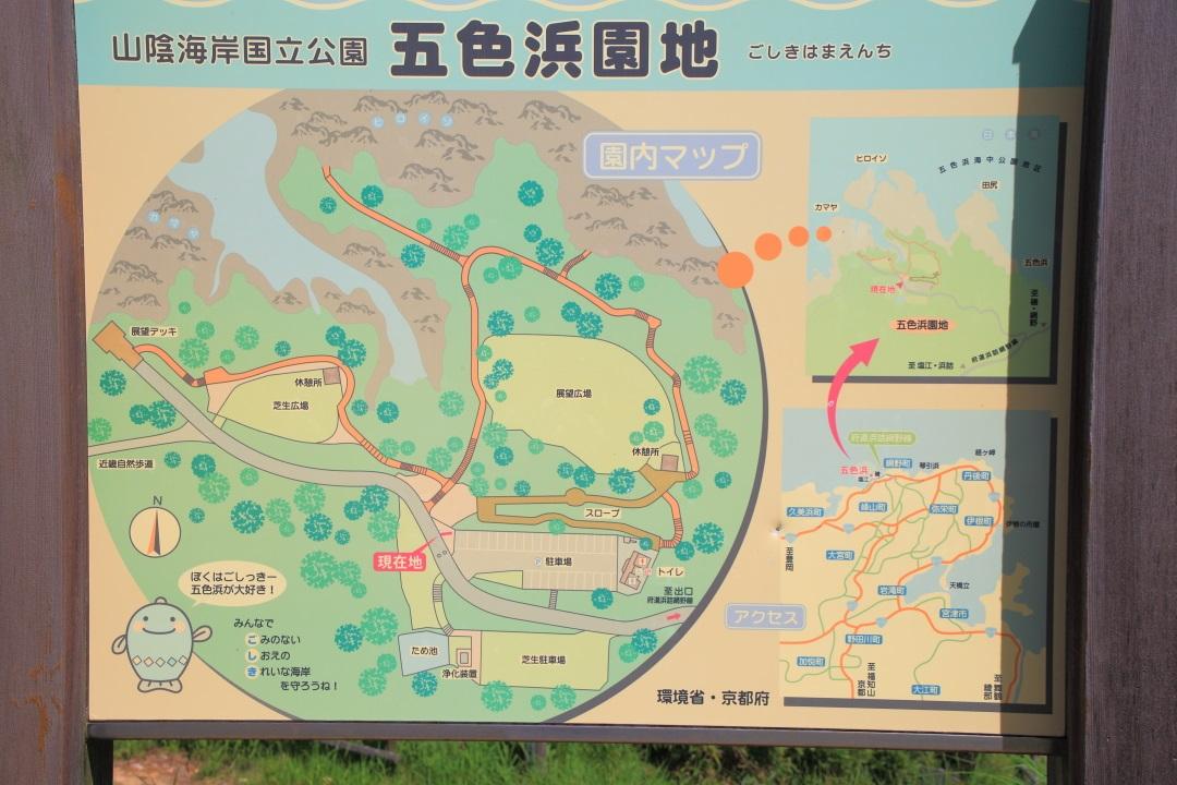 五色浜園地の地図