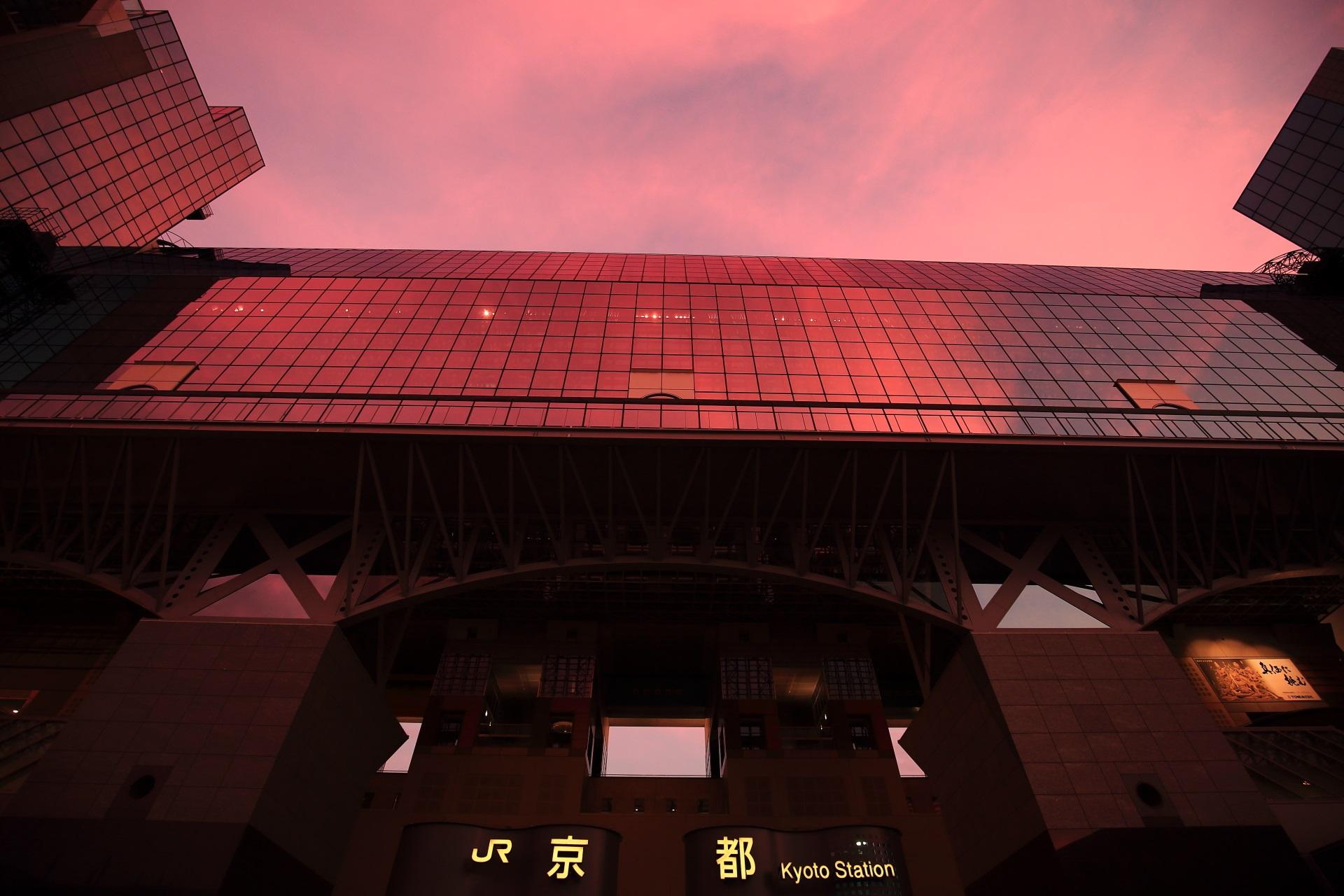 夕焼け 京都駅ビル 高画質 写真