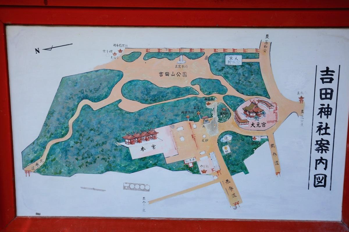 吉田神社の境内図