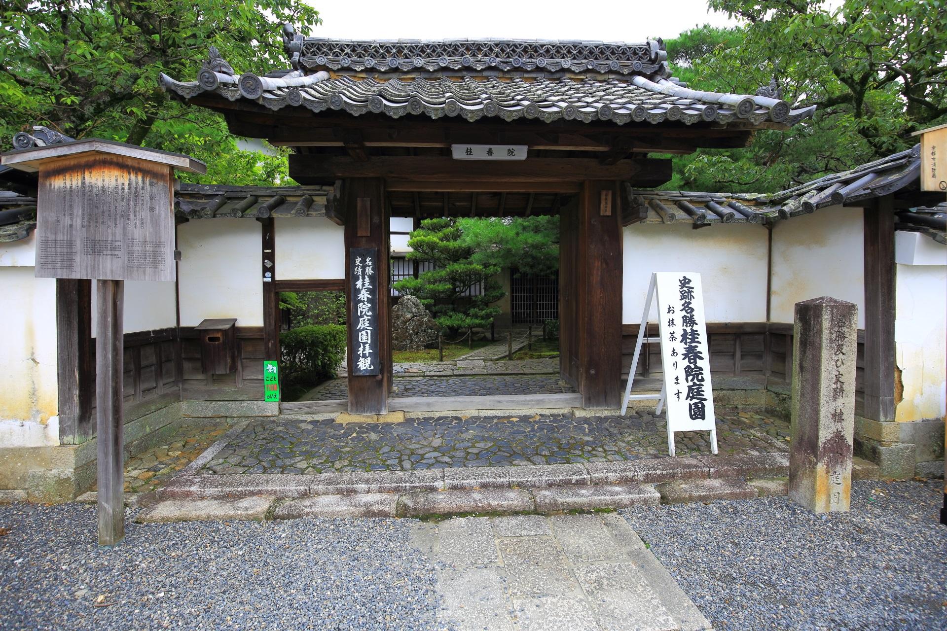 桂春院の山門