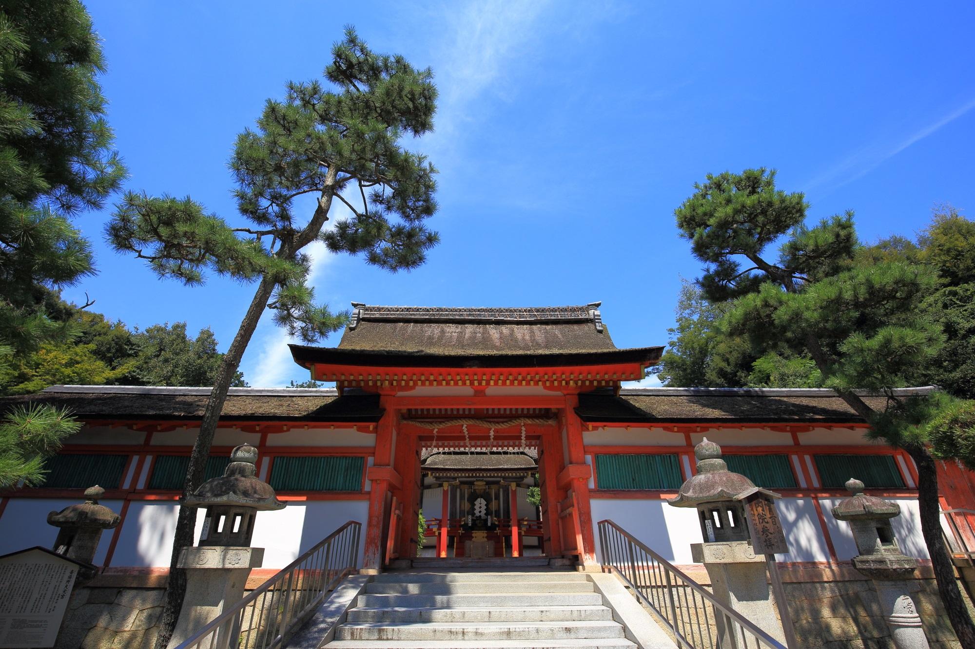 吉田神社末社の斎場所大元宮の中門