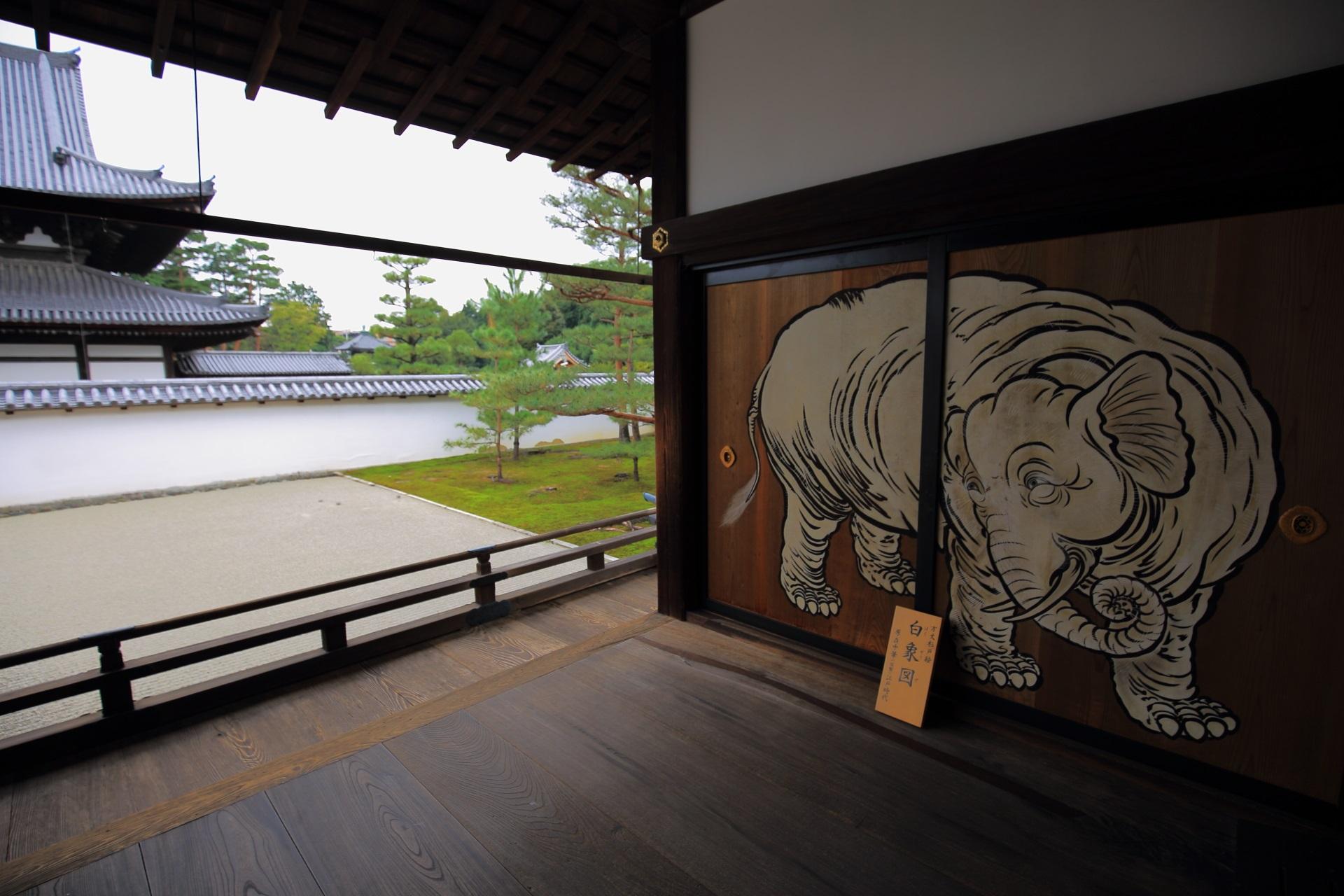 相国寺の白象図と方丈庭園