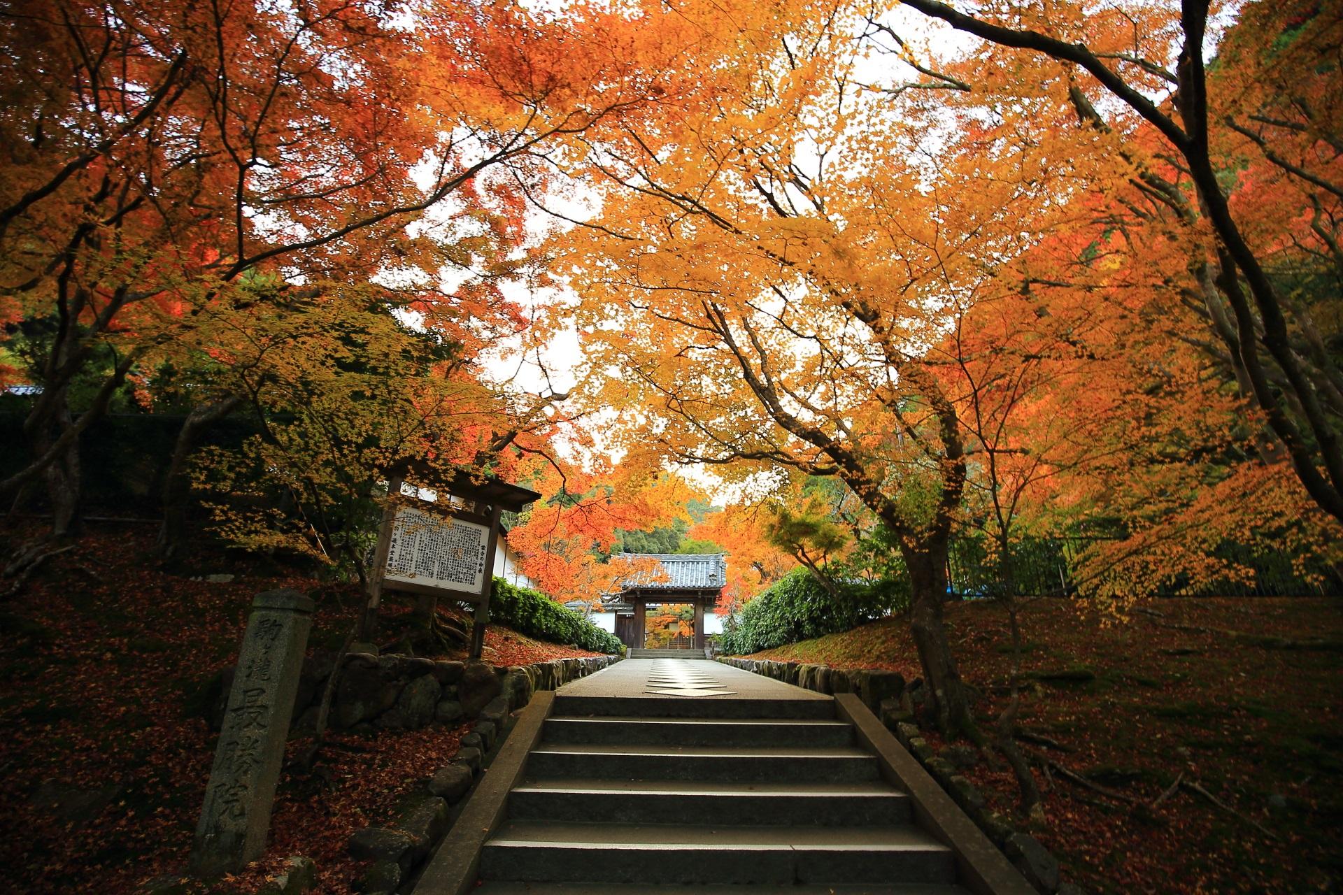 最勝院の山門の紅葉