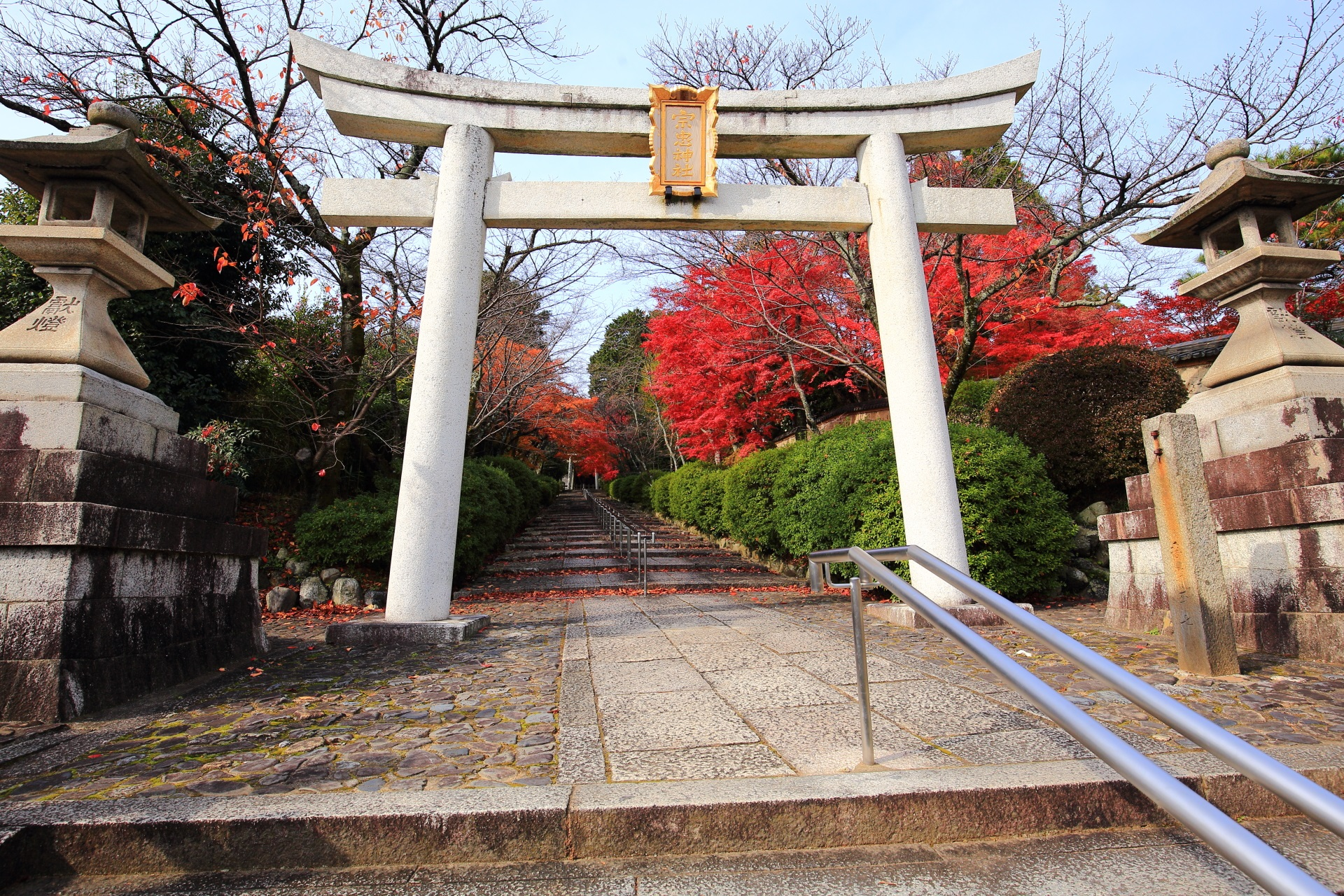 宗忠神社の素晴らしい紅葉と秋の情景