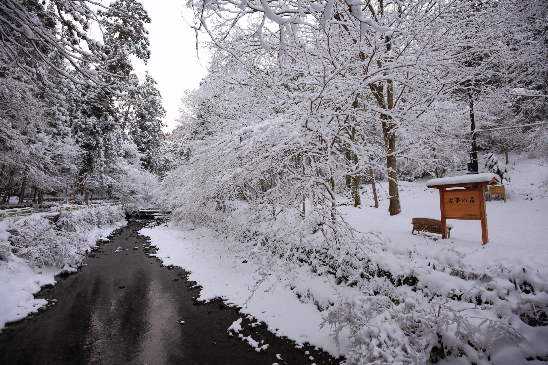 貴船川の素晴らしい雪景色と冬の情景