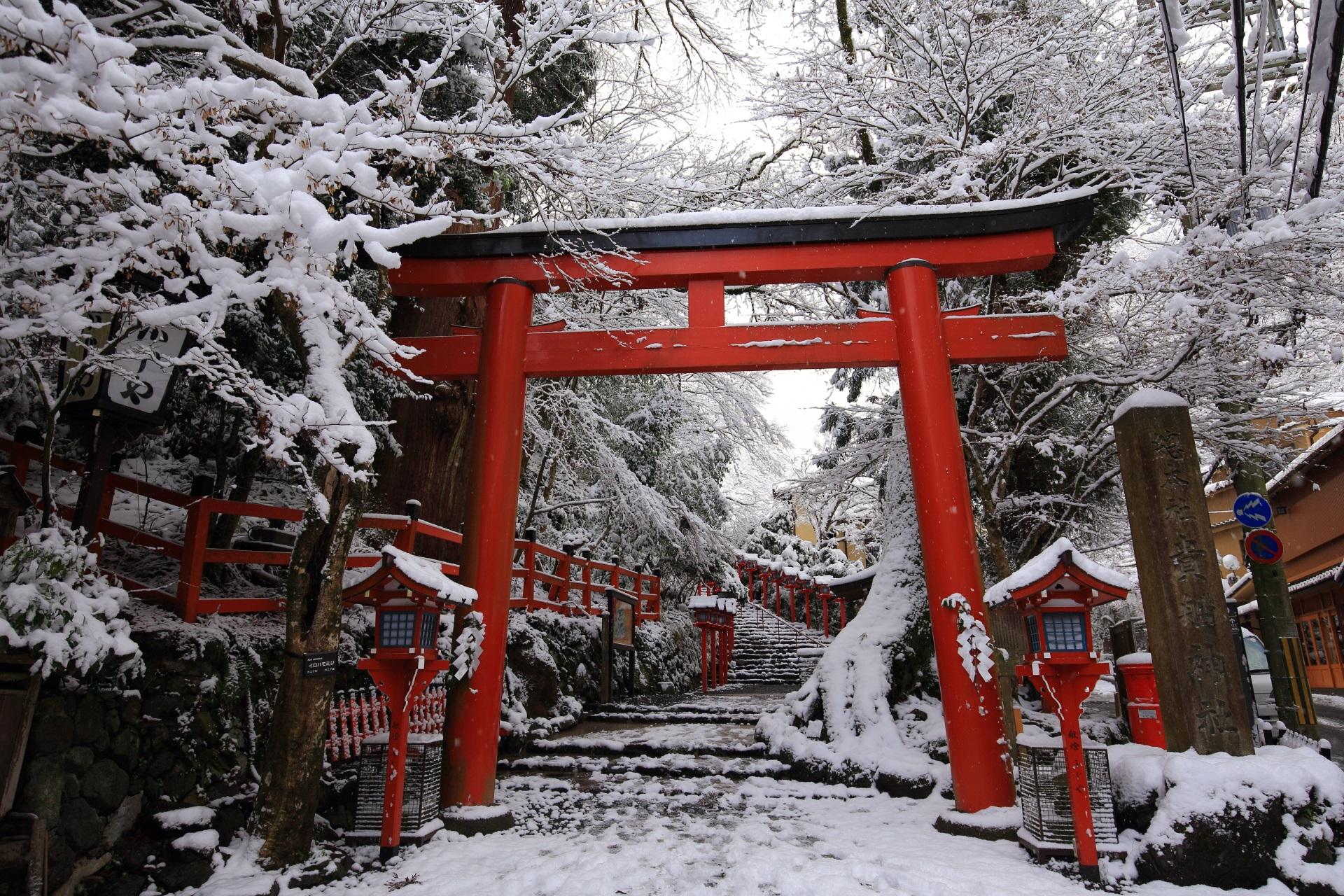 貴船神社の素晴らしい雪景色と冬の情景