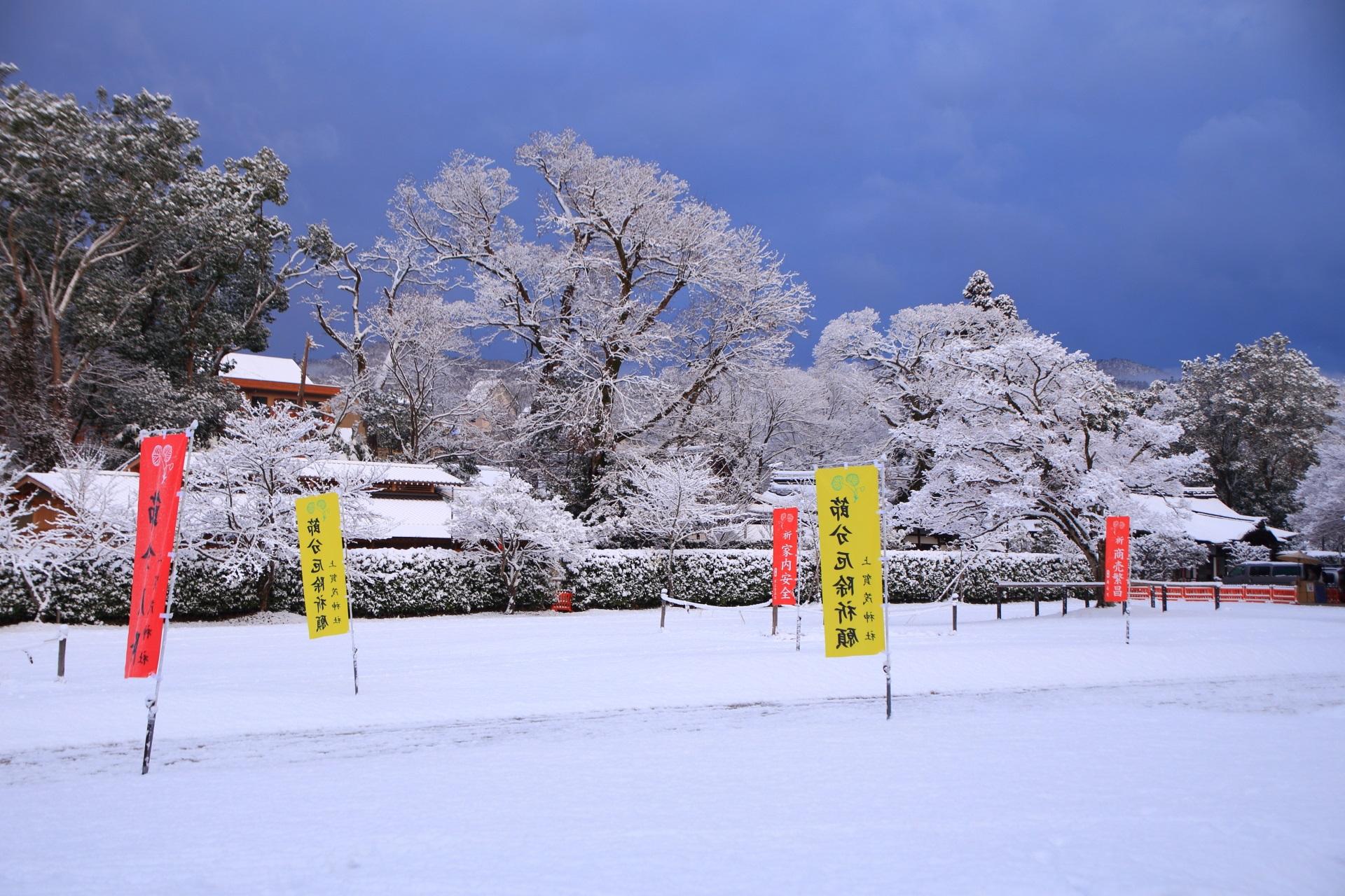 上賀茂神社の美しすぎる雪景色