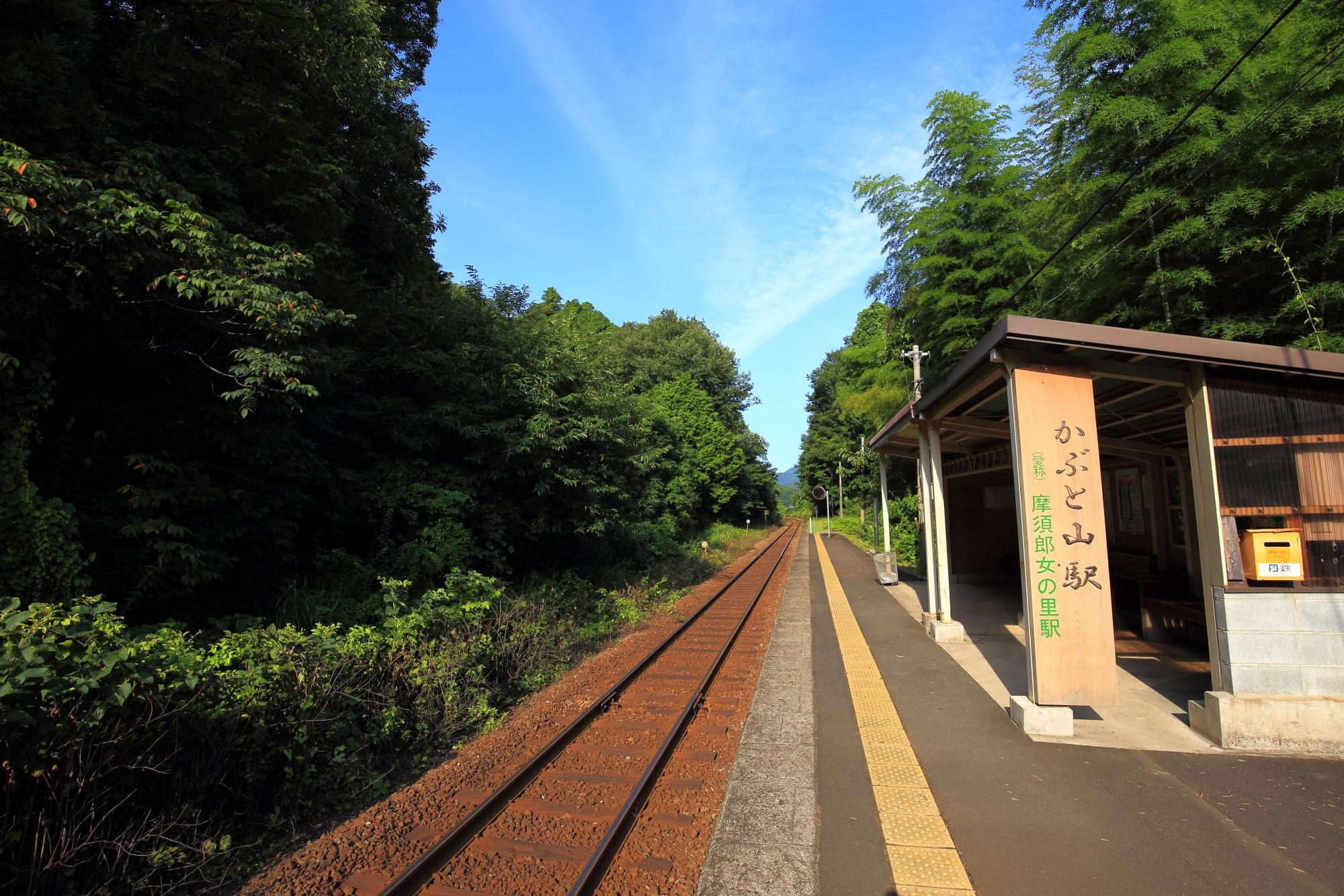 単線の丹後鉄道の田舎の良い感じの「かぶと山」駅