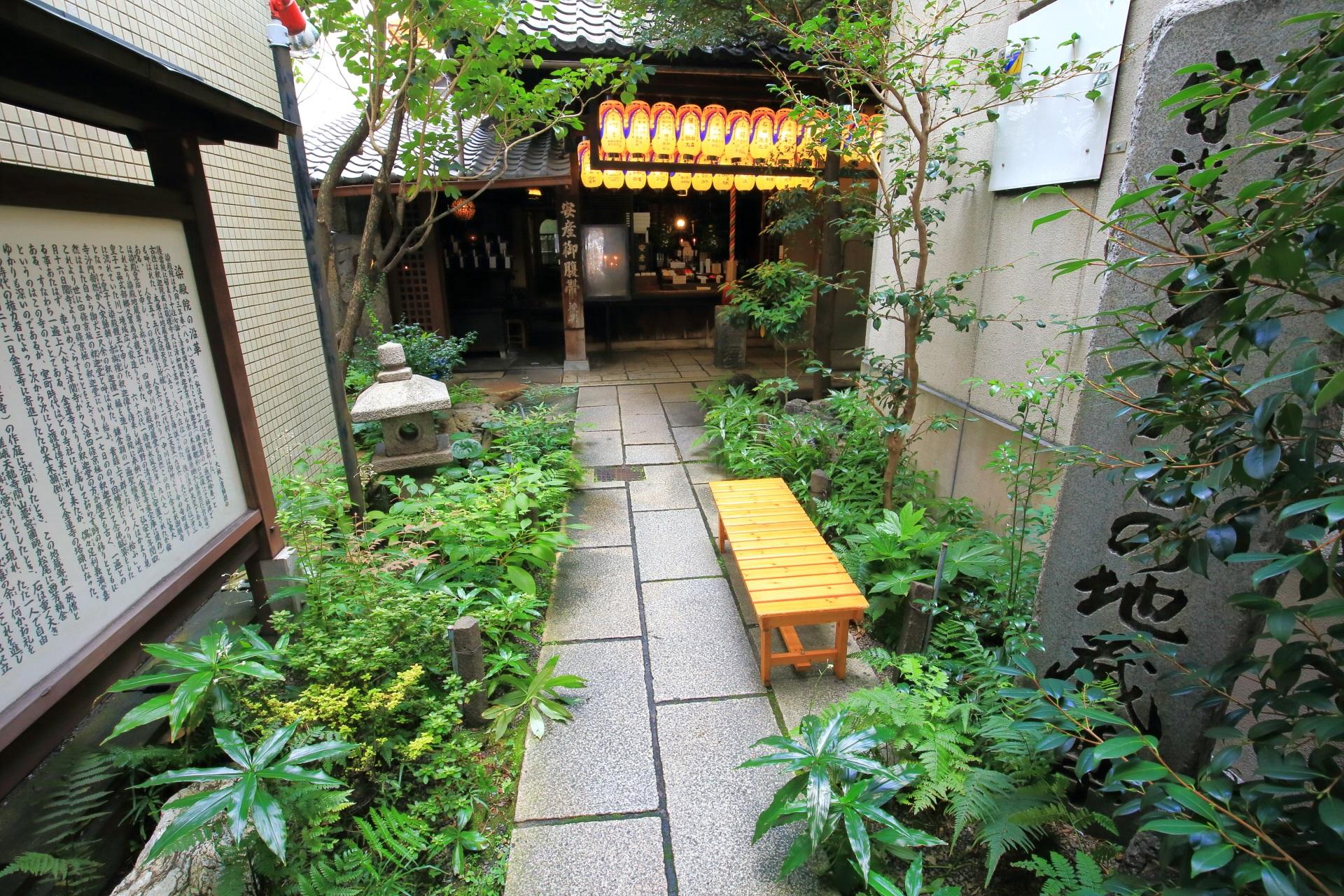 京都の繁華街にある小さいけど由緒ある染殿院