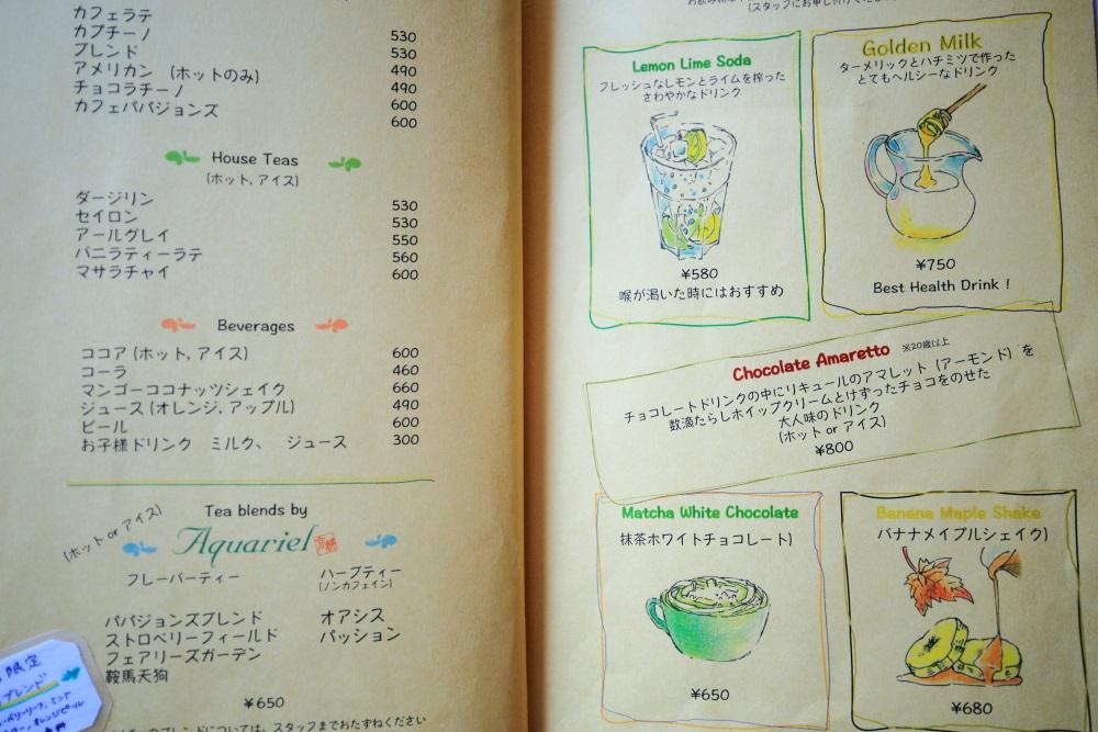 京都パパジョンズ六角店のカフェメニュー
