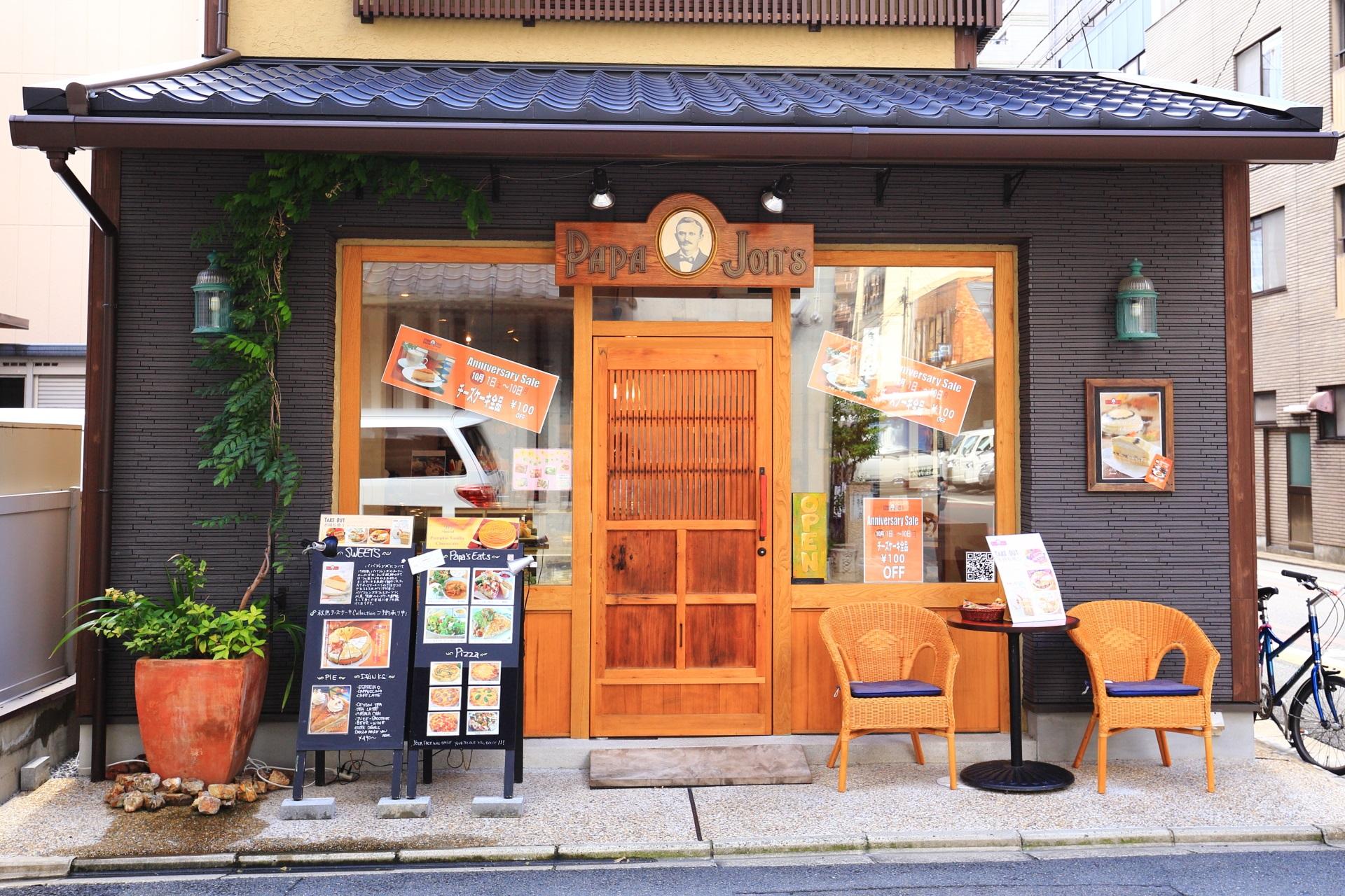京都のチーズケーキ専門店のパパジョンズ六角店
