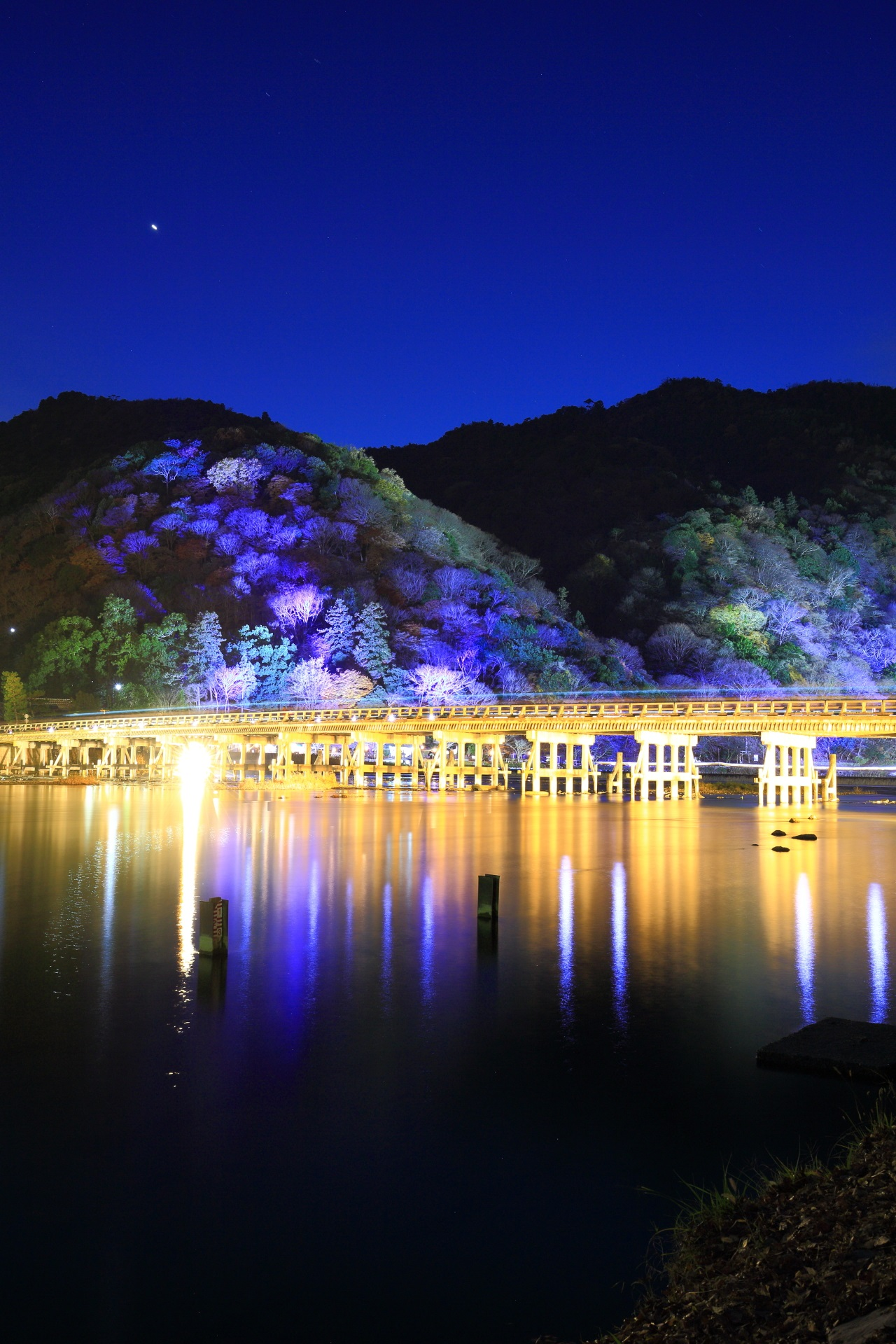 Kyoto Arashiyama-Hanatoro Lightup Togetsu-kyo Bridge and Hozugawa River
