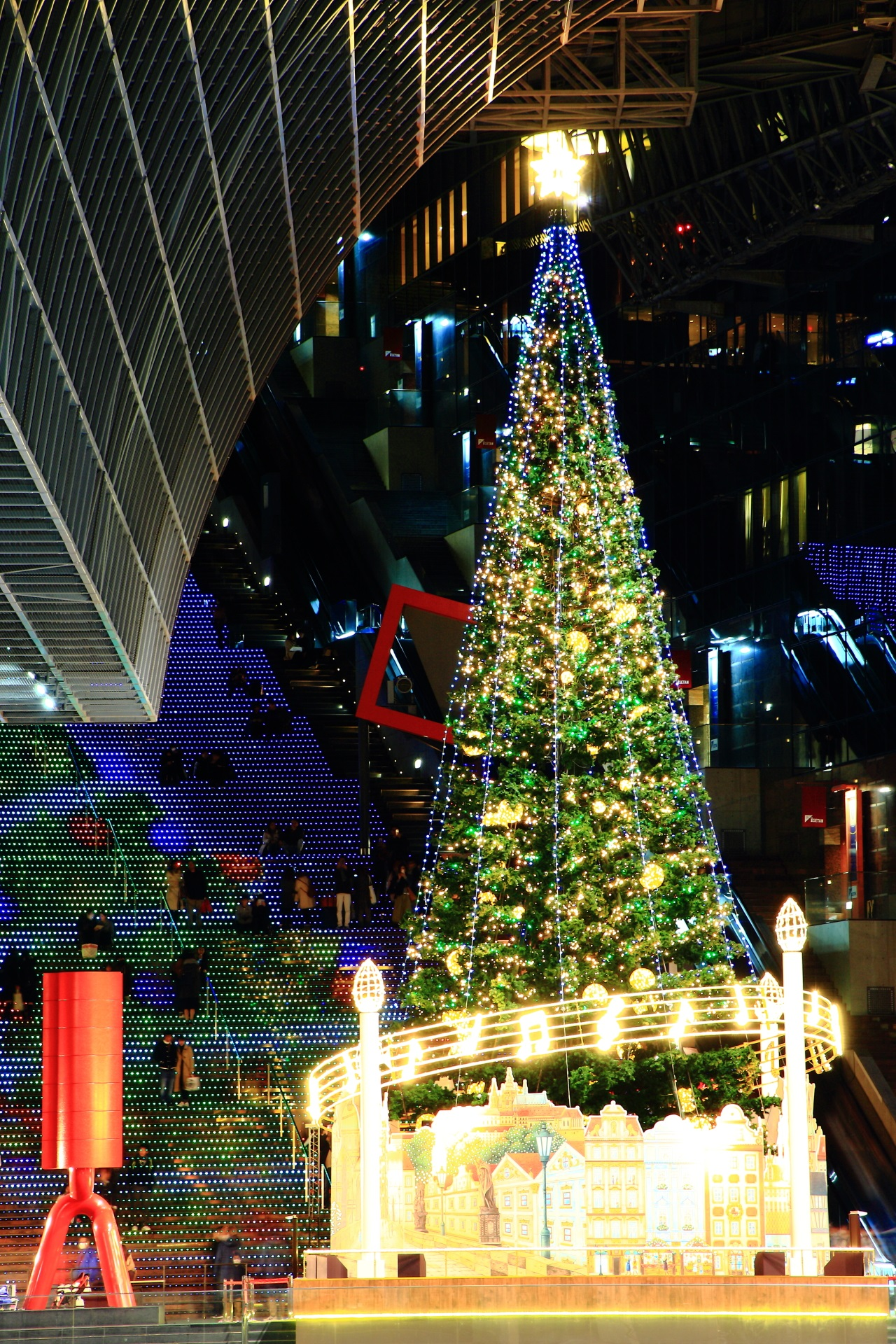 Christmas tree illumination Kyoto Station Building