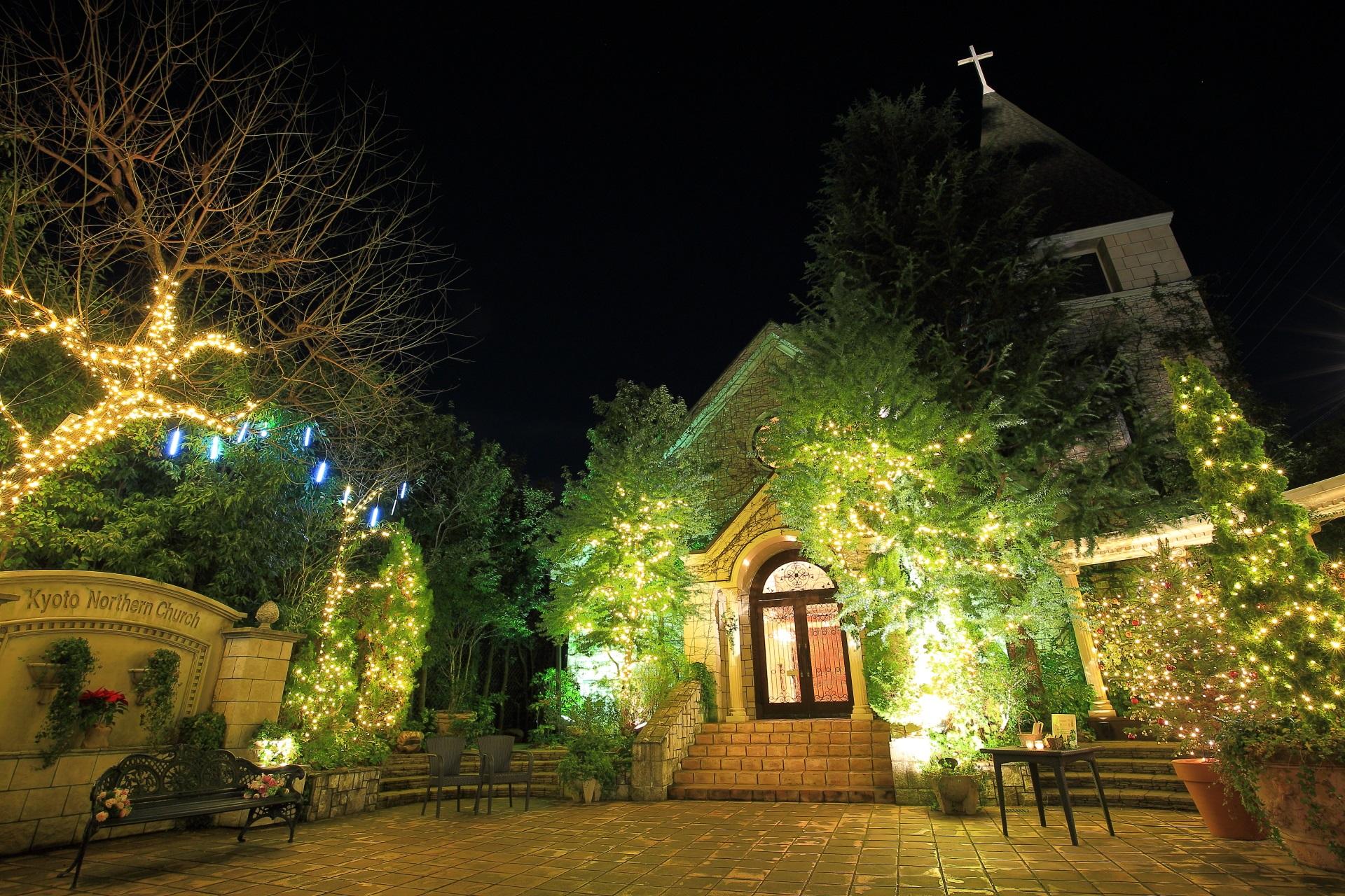 京都北山ウエディングストリート イルミネーション 教会の冬の輝き
