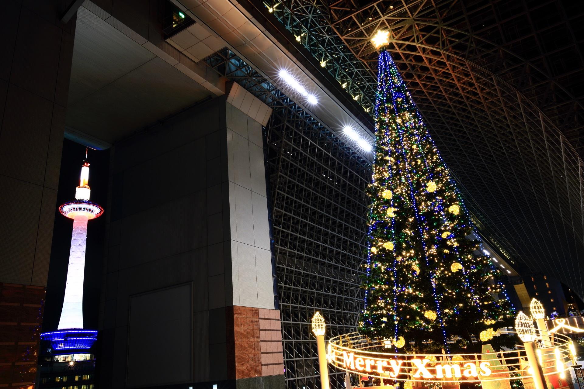 京都駅ビル イルミネーション 巨大クリスマスツリーと冬のライトアップ